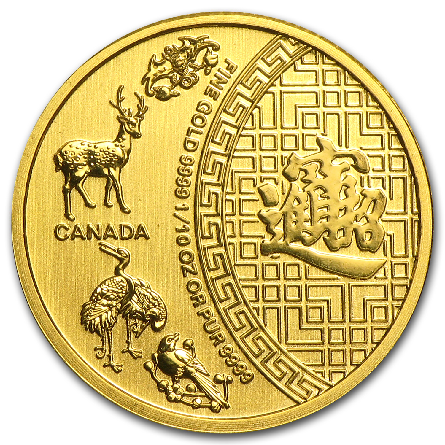 2014 1/10 oz Gold Canadian Coin - Five Blessings (Abrasions)