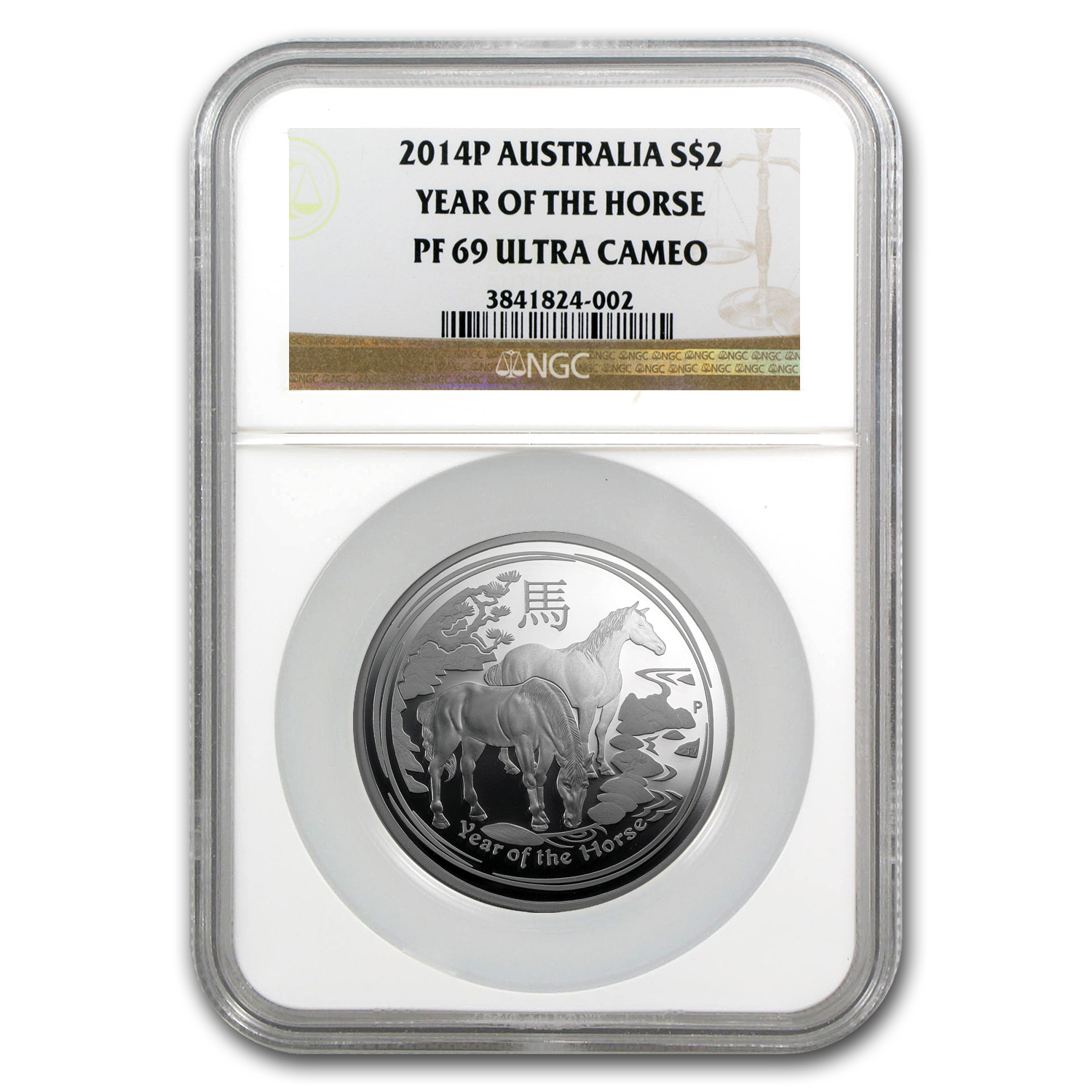 2014 2 oz Silver Year of the Horse Proof Coin PF-69 NGC