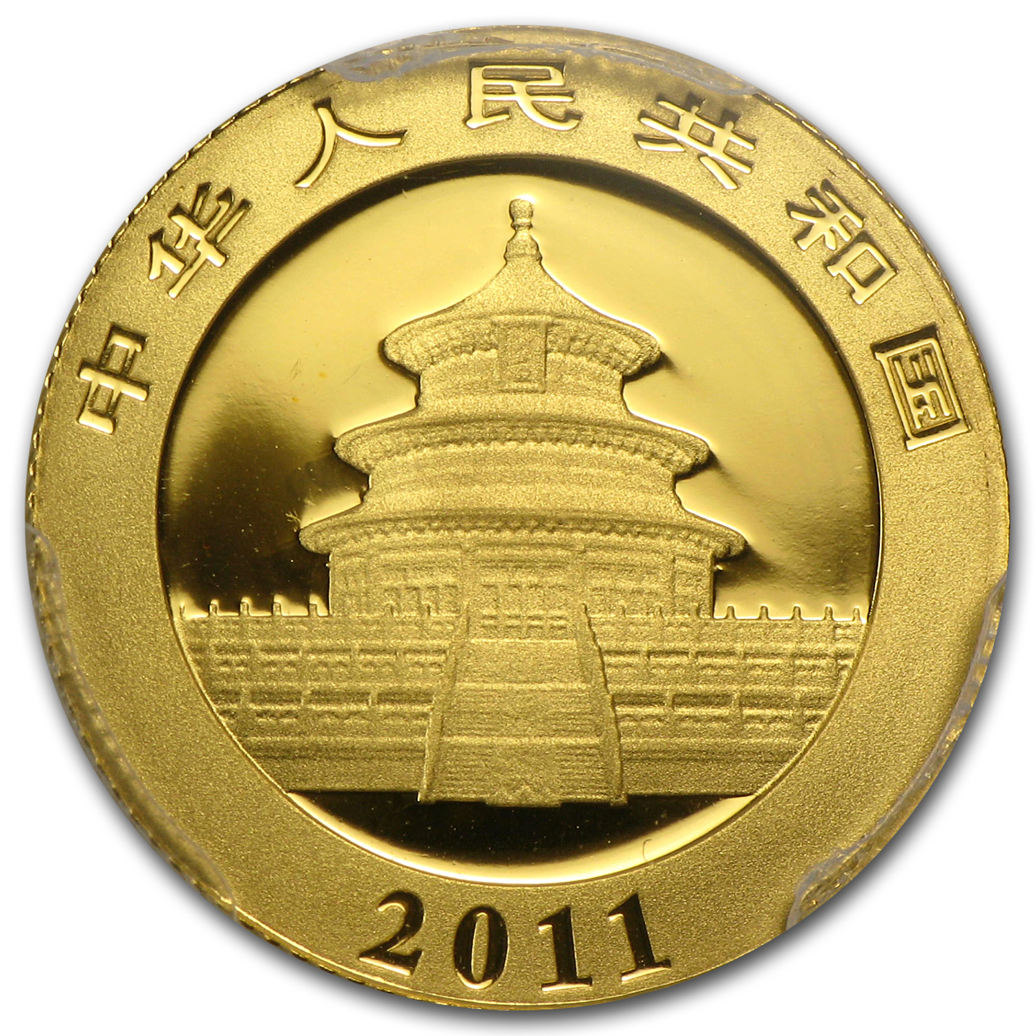 2011 China 1/10 oz Gold Panda MS-68 PCGS (First Strike)