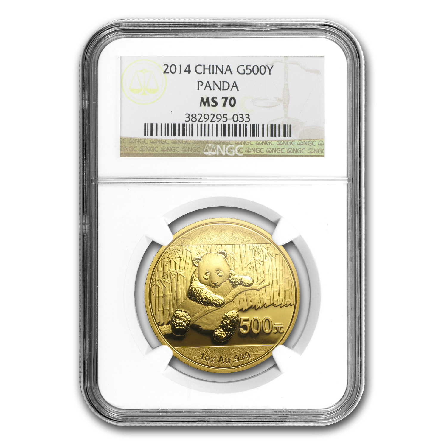2014 China 1 oz Gold Panda MS-70 NGC