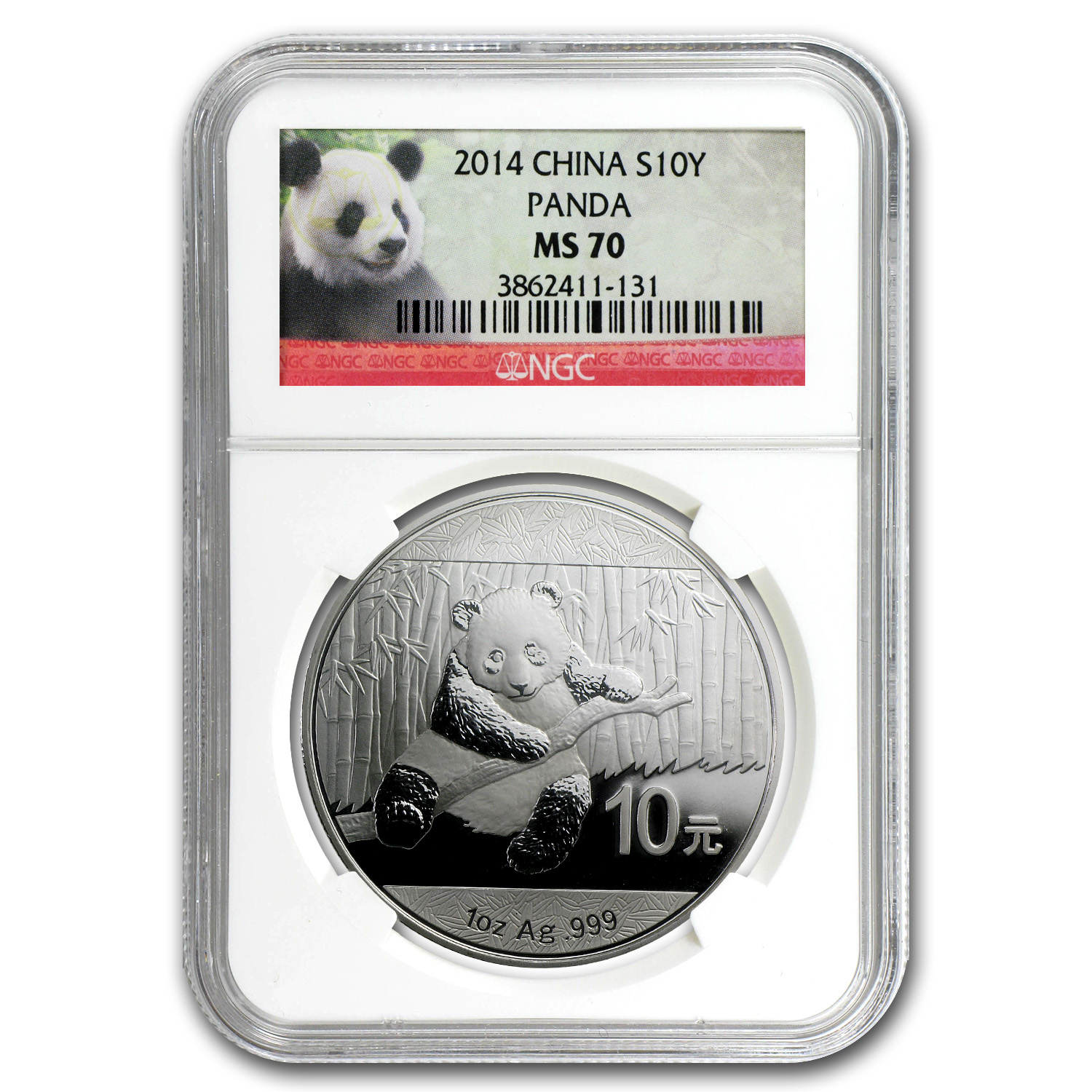 2014 China 1 oz Silver Panda MS-70 NGC