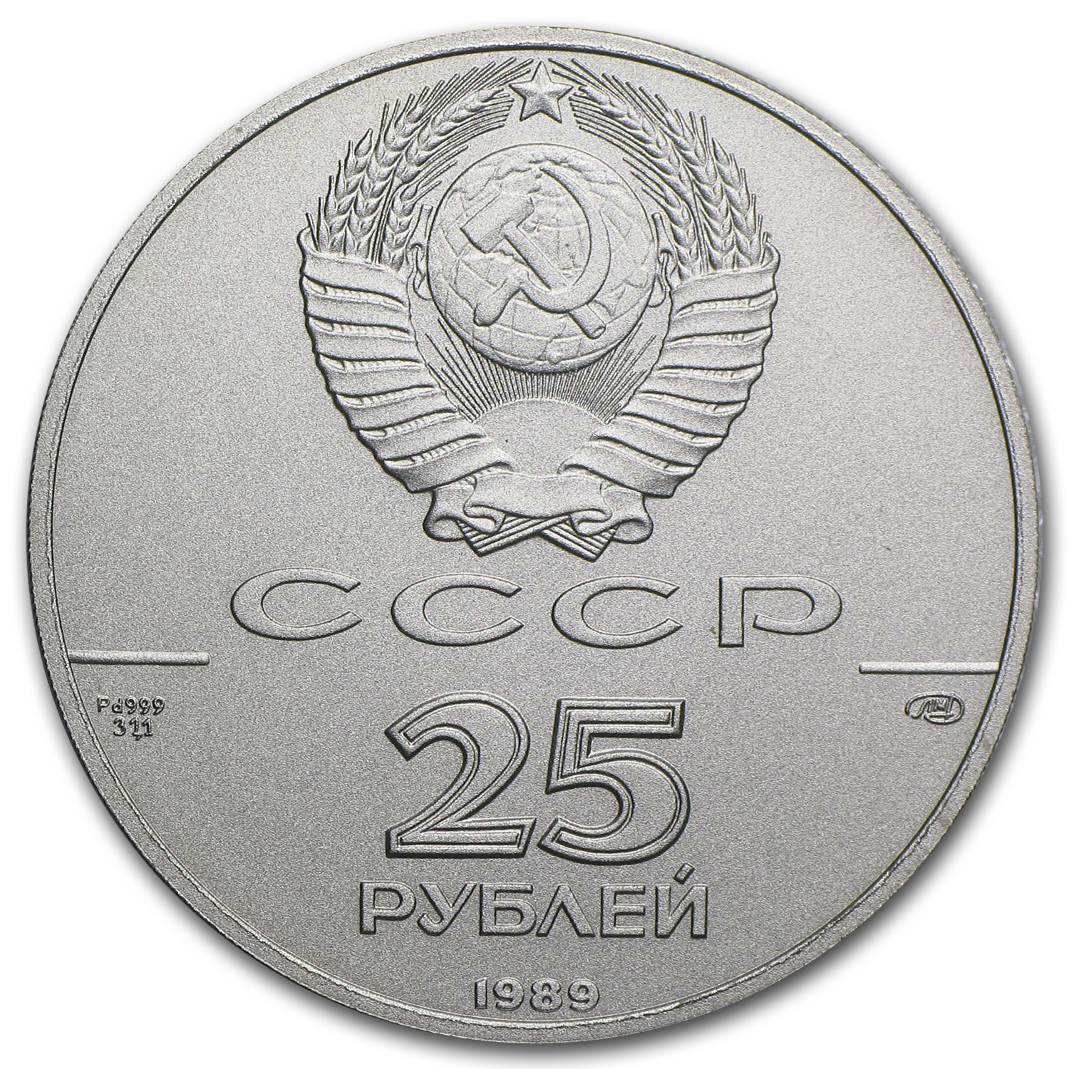 1989 1 oz Russian MATTE Proof Palladium Ballerina