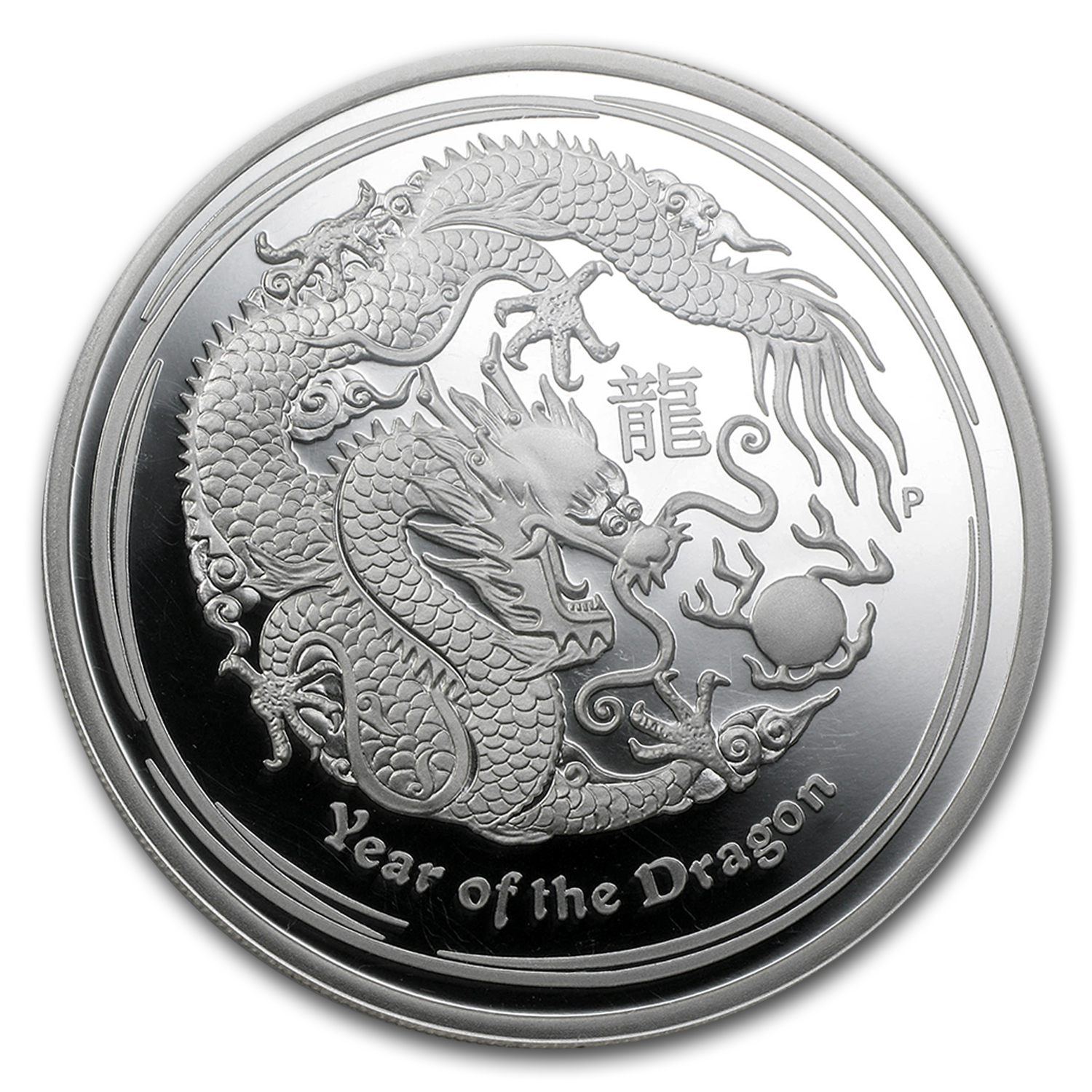 2012 Year of the Dragon 5 oz Proof Silver Coin (SII) PF-70 FR NGC