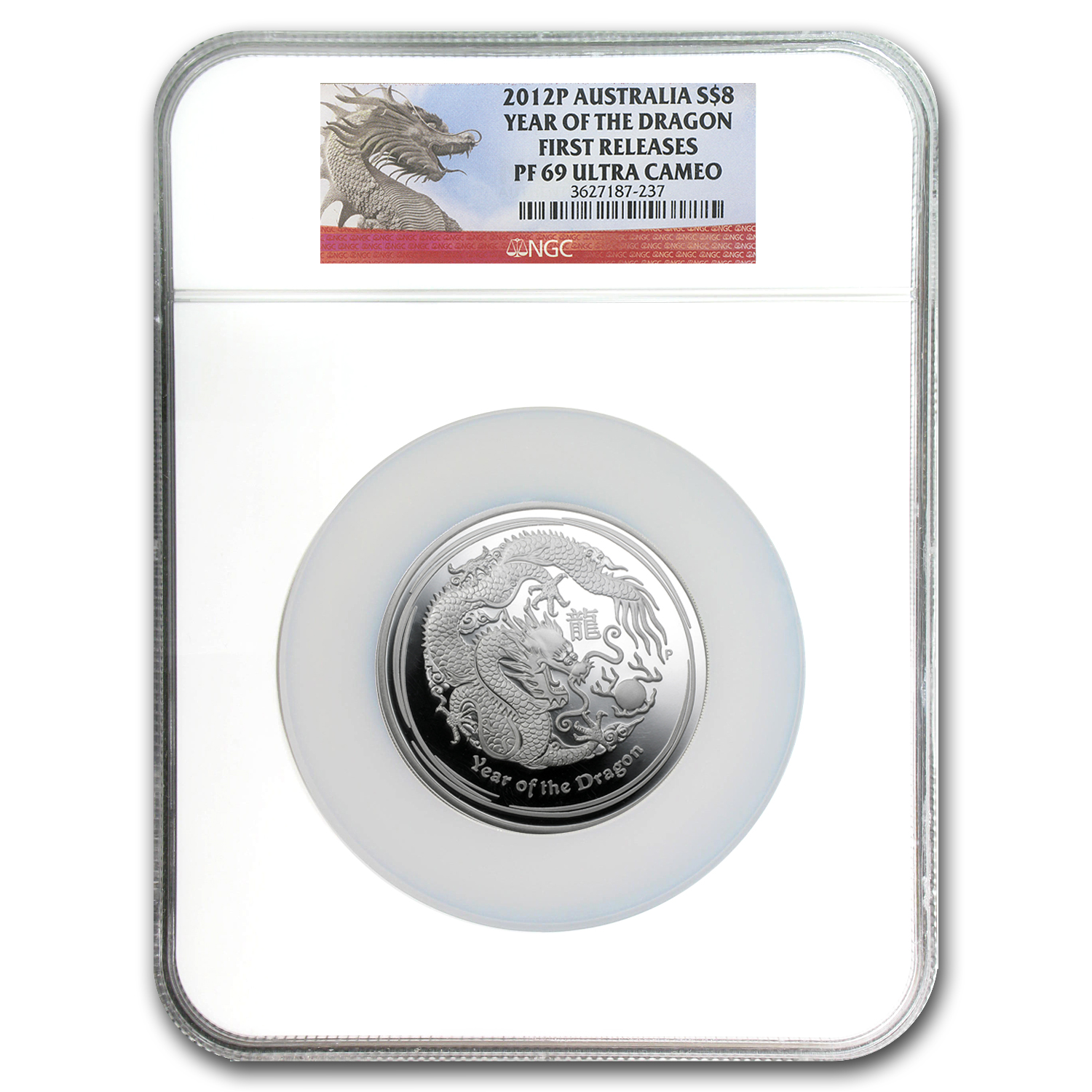 2012 Australia 5 oz Silver Year of the Dragon PF-69 NGC (FR)