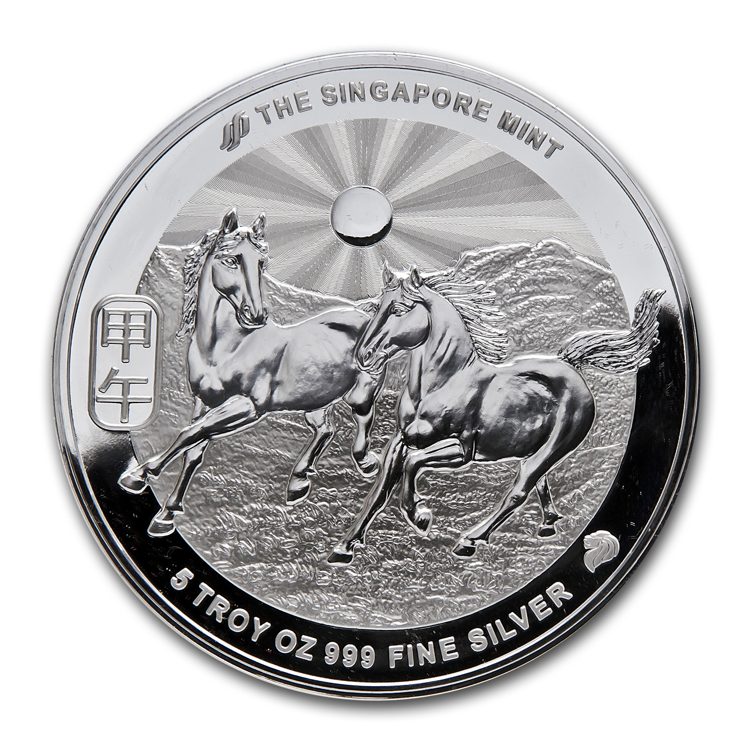 2014 Singapore 5 oz Silver Medallion Year of the Horse Proof