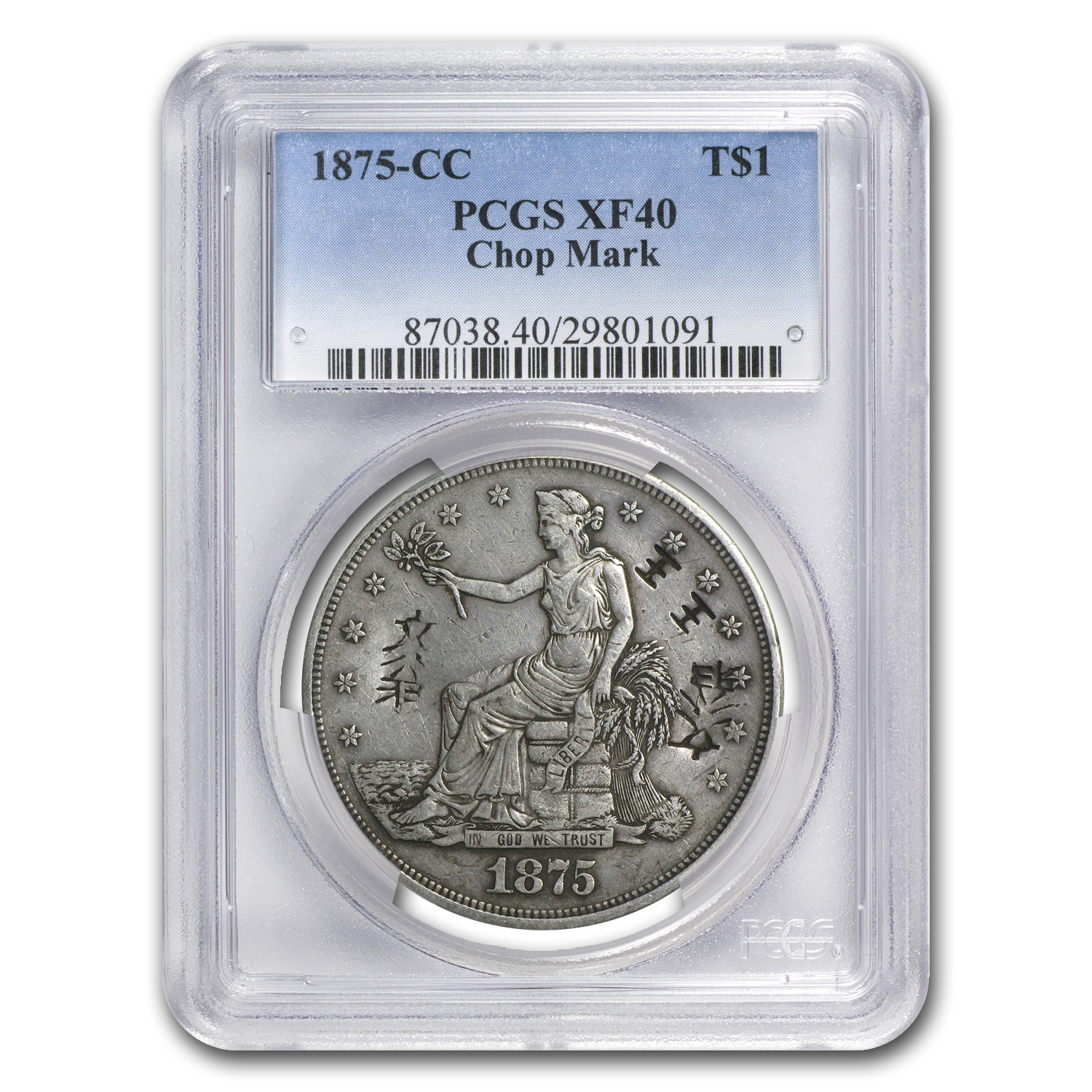 1875-CC Trade Dollar - Extra Fine-40 Chop Mark PCGS