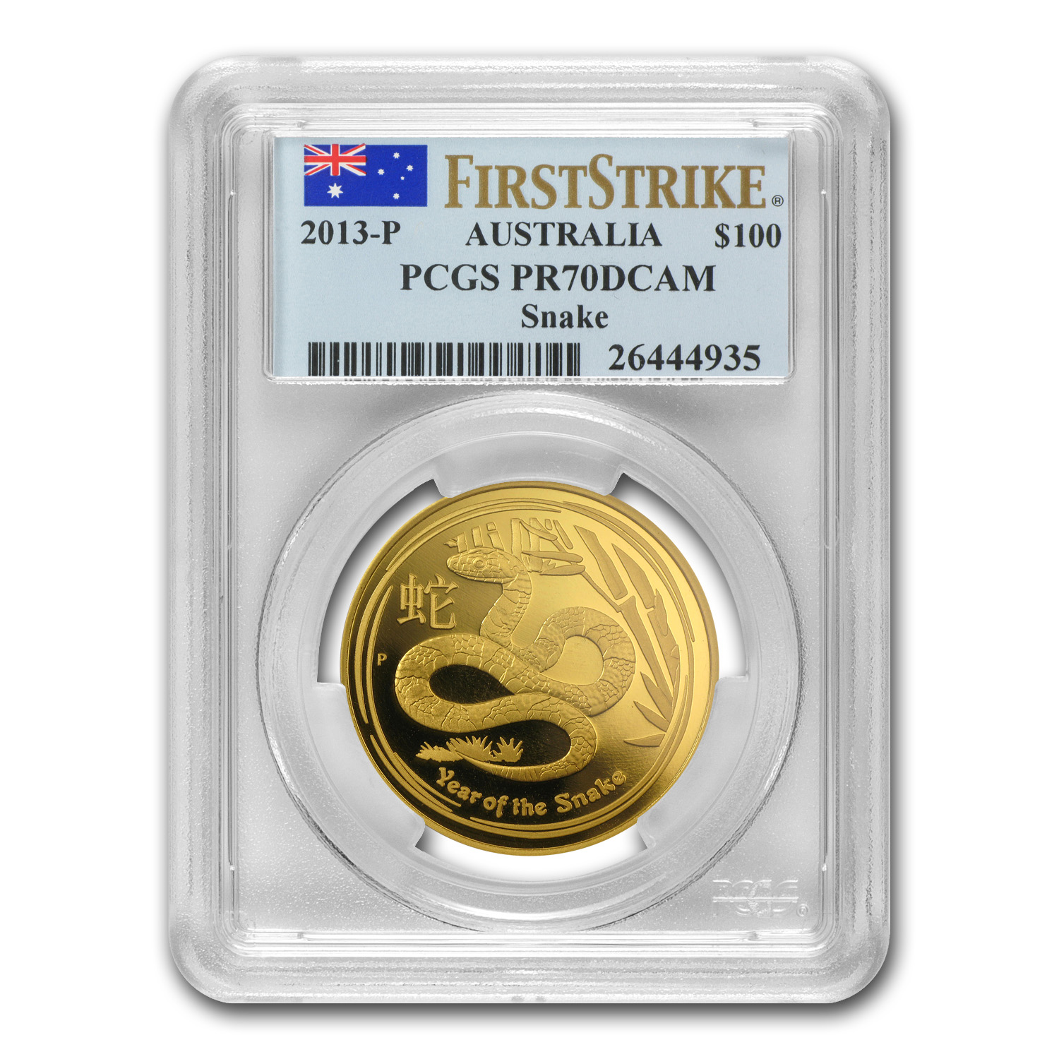 2013 Proof Gold Year of the Snake 3-Coin Set (SII) PR-70 FS PCGS