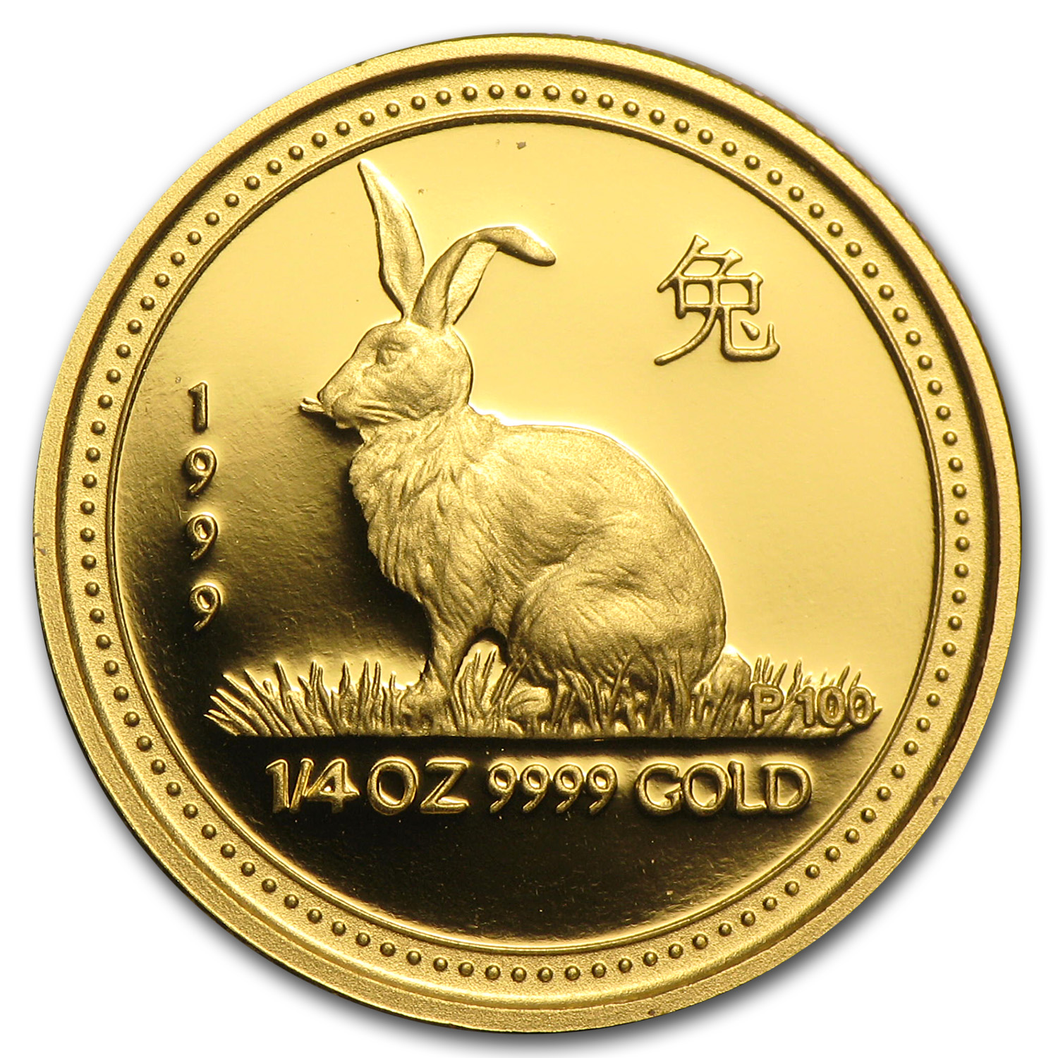 1999 1/4 oz Gold Lunar Year of the Rabbit Proof (Series I)