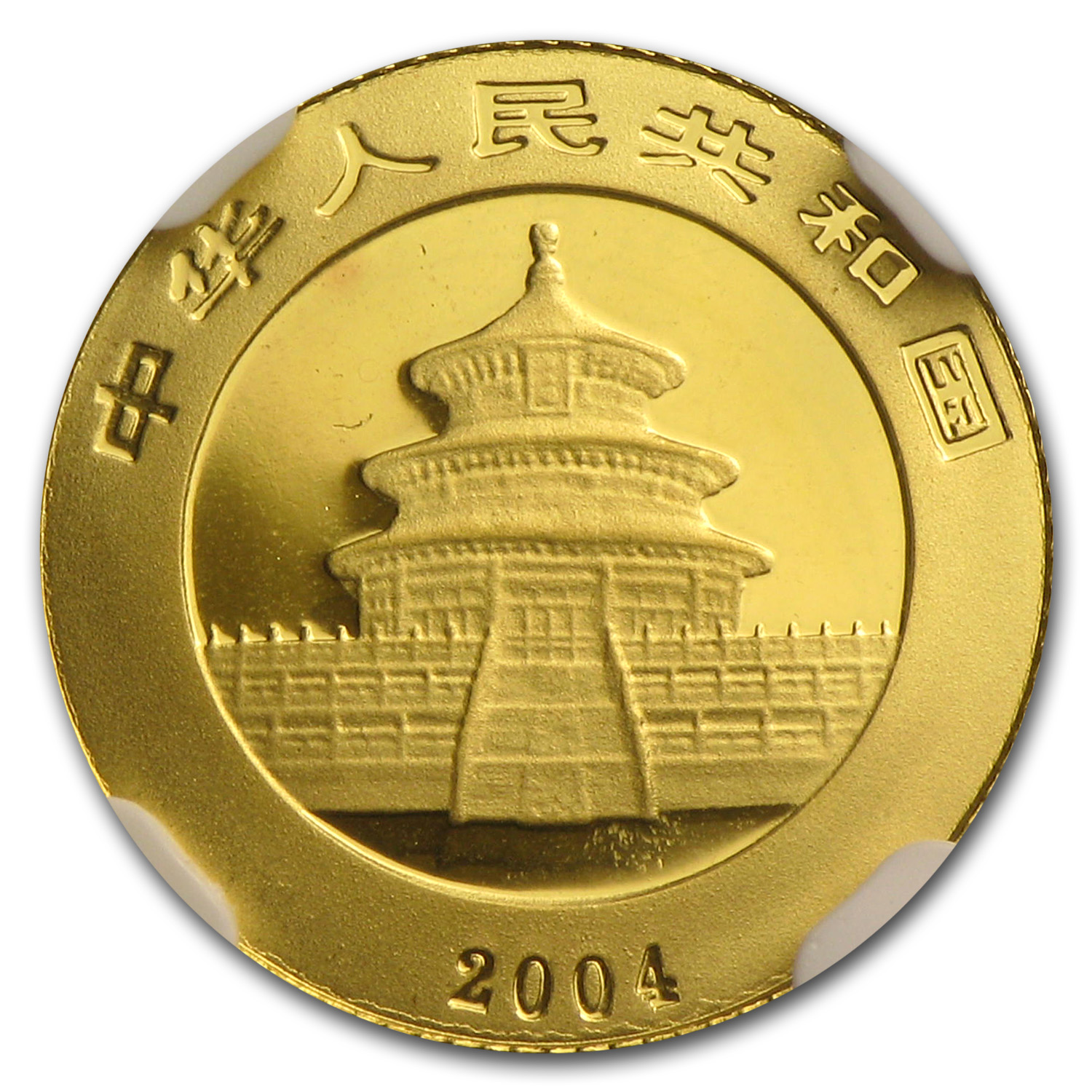 2004 China 1/20 oz Gold Panda MS-69 NGC
