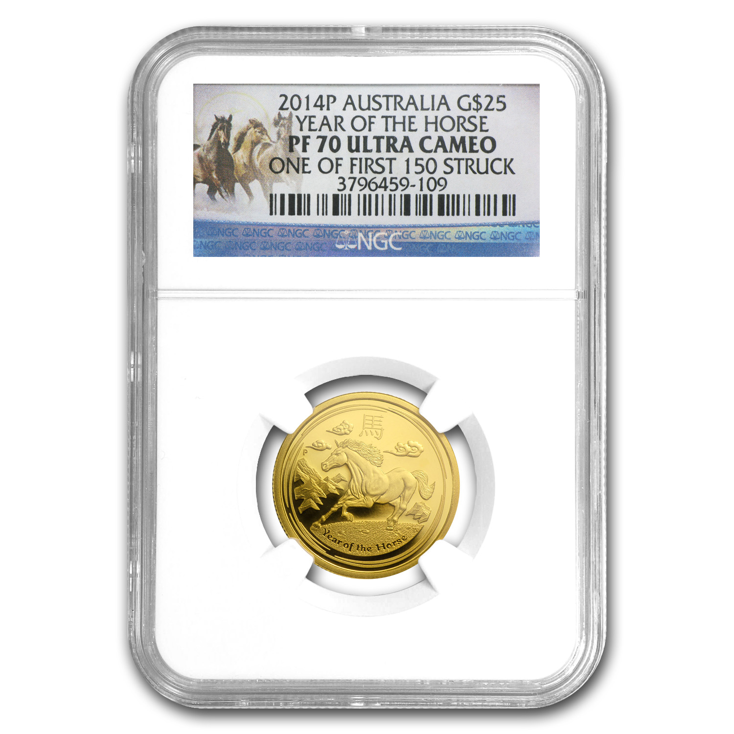 2014 1/4 oz Proof Gold Lunar Year of the Horse (SII) PF-70 NGC