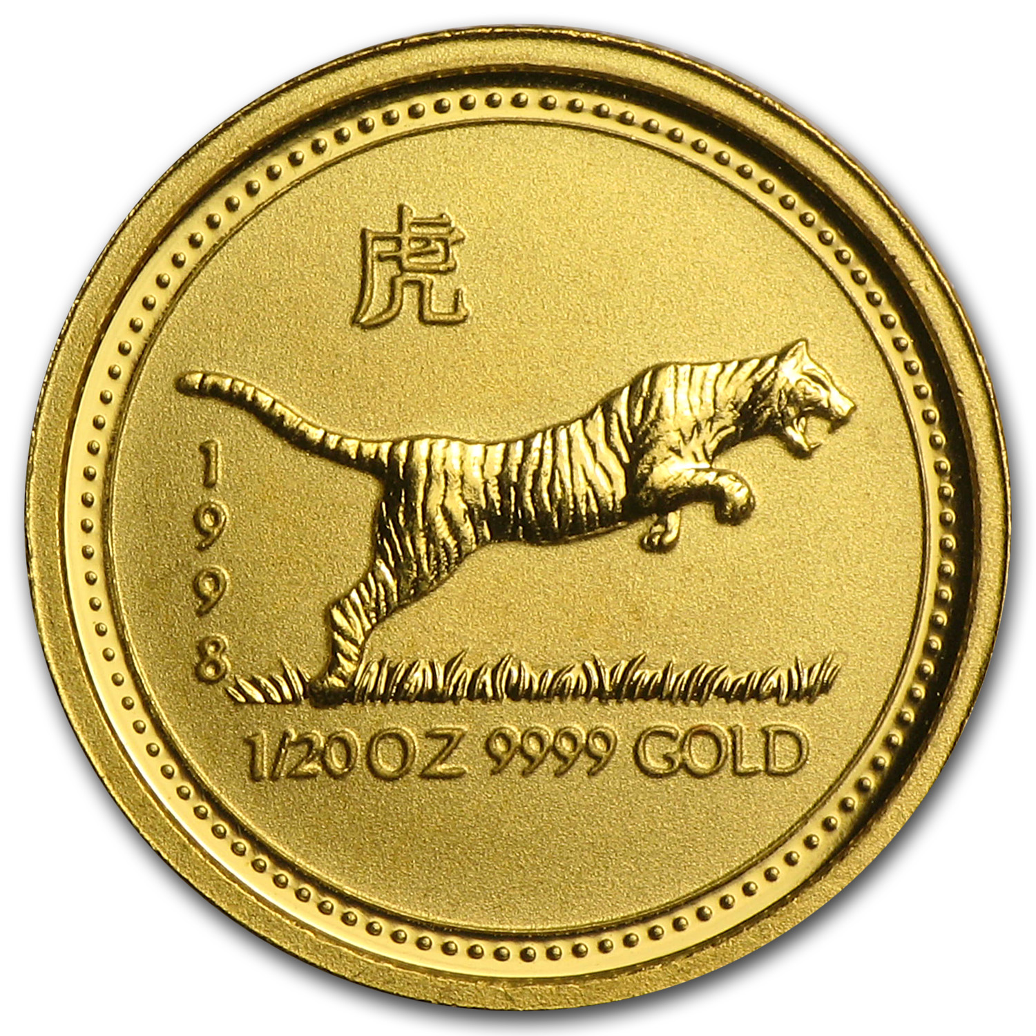 1998 1/20 oz Gold Year of the Tiger Coin (SI) (Light Abrasions)