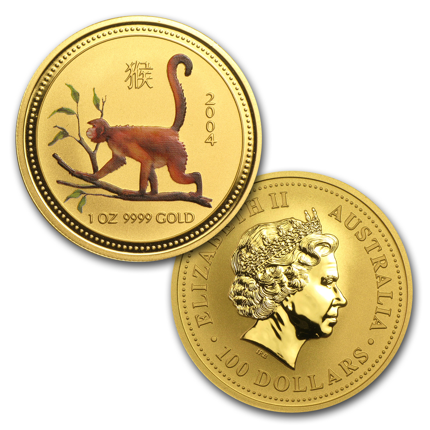 2004 5-Coin Gold Year of the Monkey Lunar Coin (SI) Colorized
