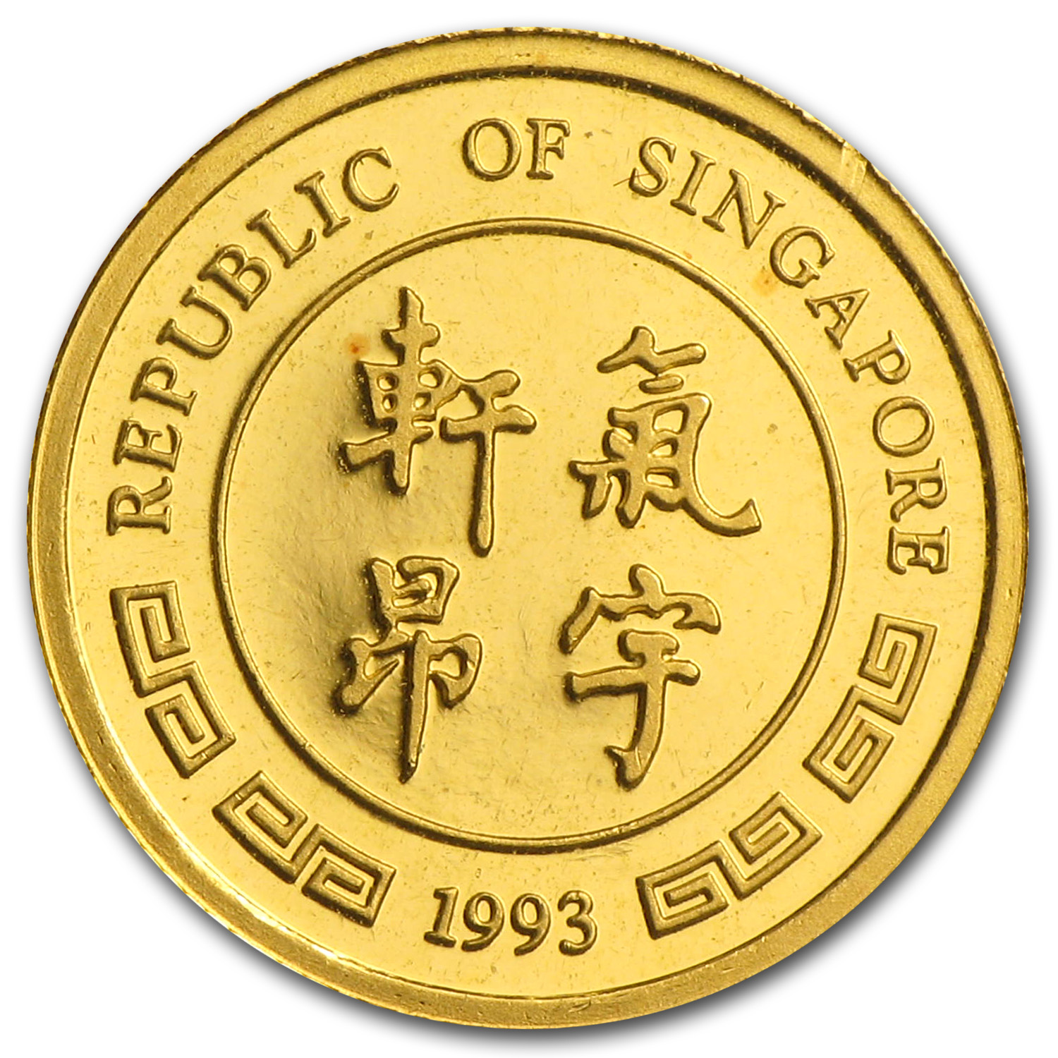 1993 Singapore 1/20 oz Proof Gold 5 Singold Rooster