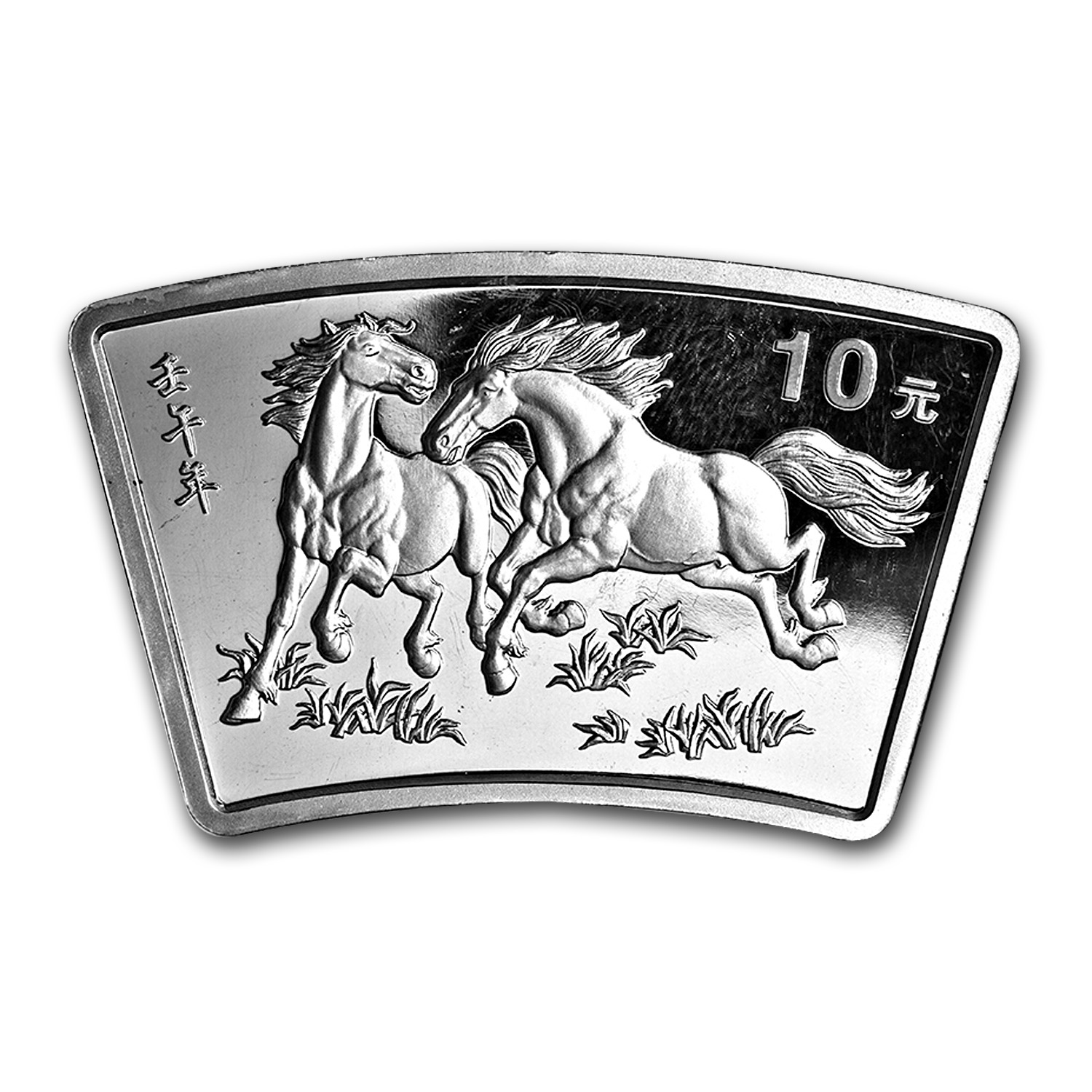 2002 Horse Fan Shaped 1 oz Silver MS-68 NGC