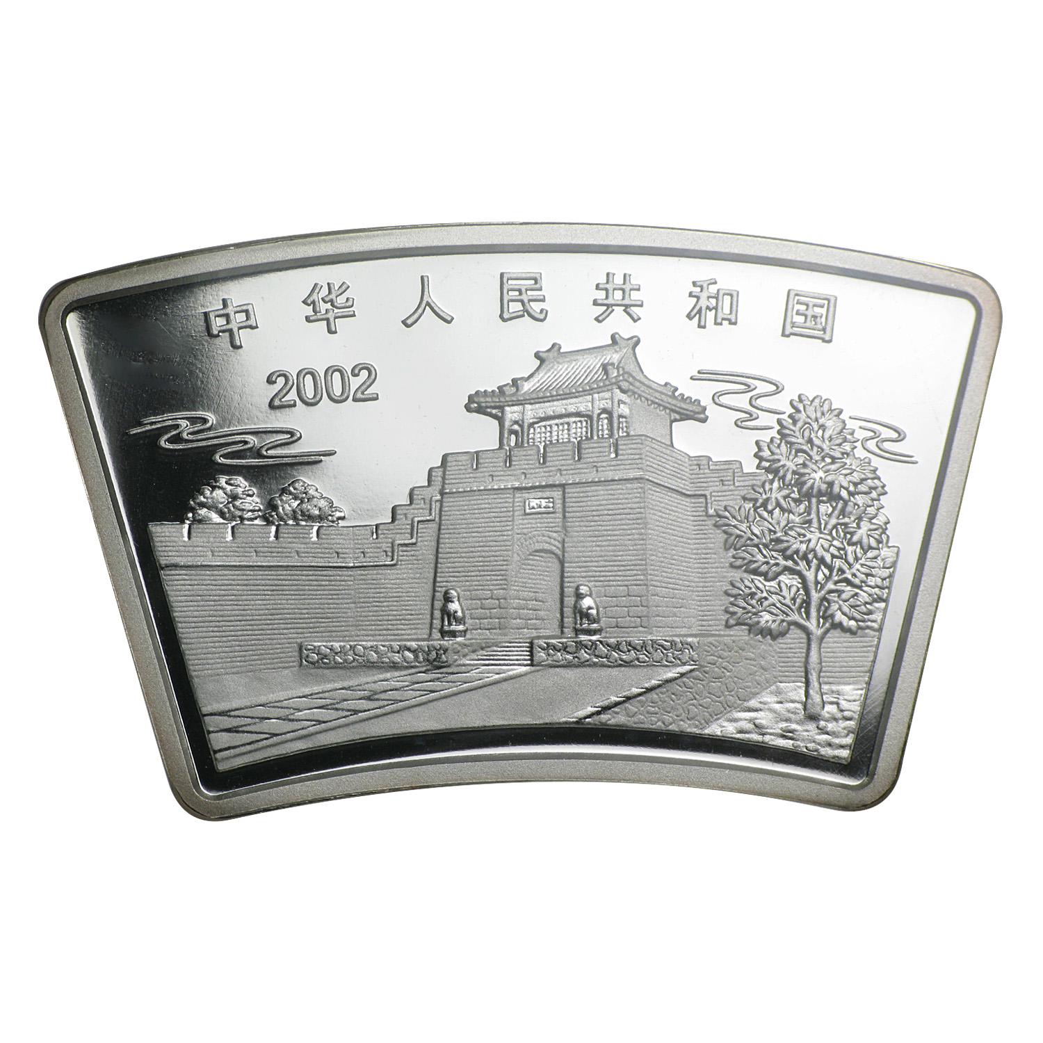 2002 1 oz Silver Chinese Fan Year of the Horse MS-68 NGC