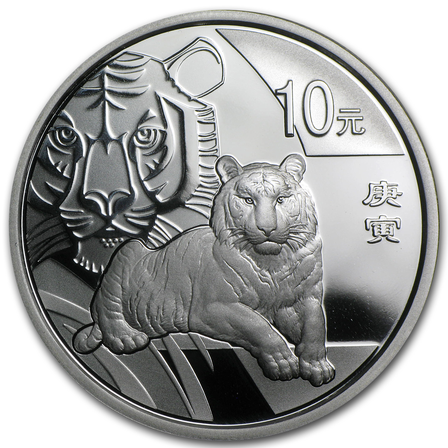 2010 China Lunar Tiger 1 oz Silver Proof (W/Box&Coa)