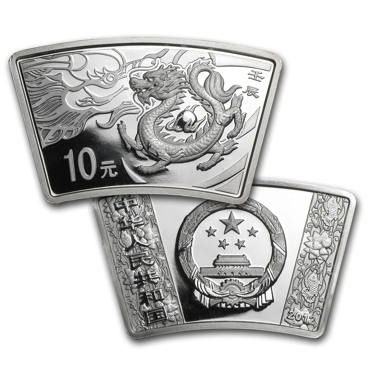 2012 China 2-Pc Silver Fan/Colorized Coin Dragon Prf Set