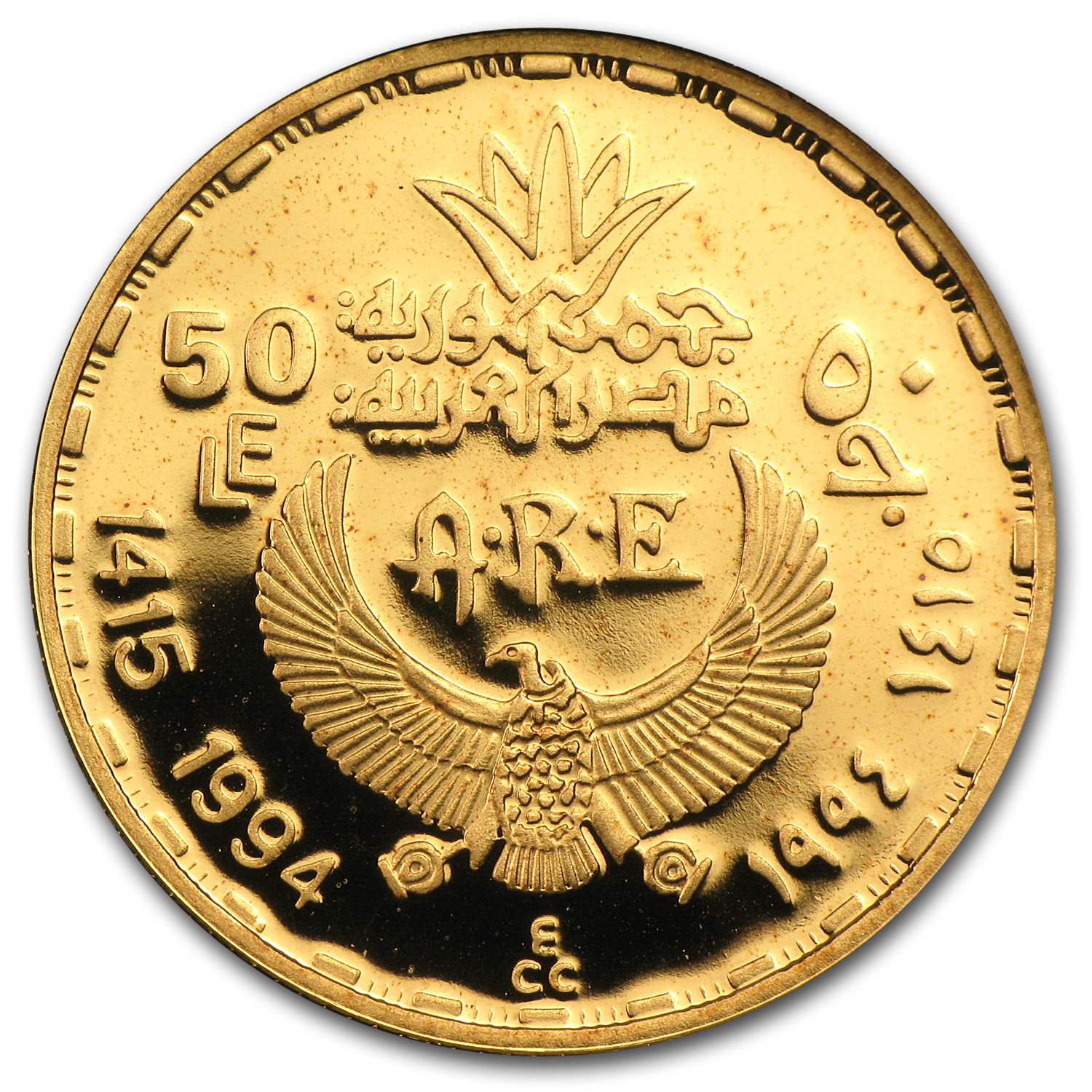 Egypt 1993-1994 Proof Gold 50 Pound - Ancient Egypt