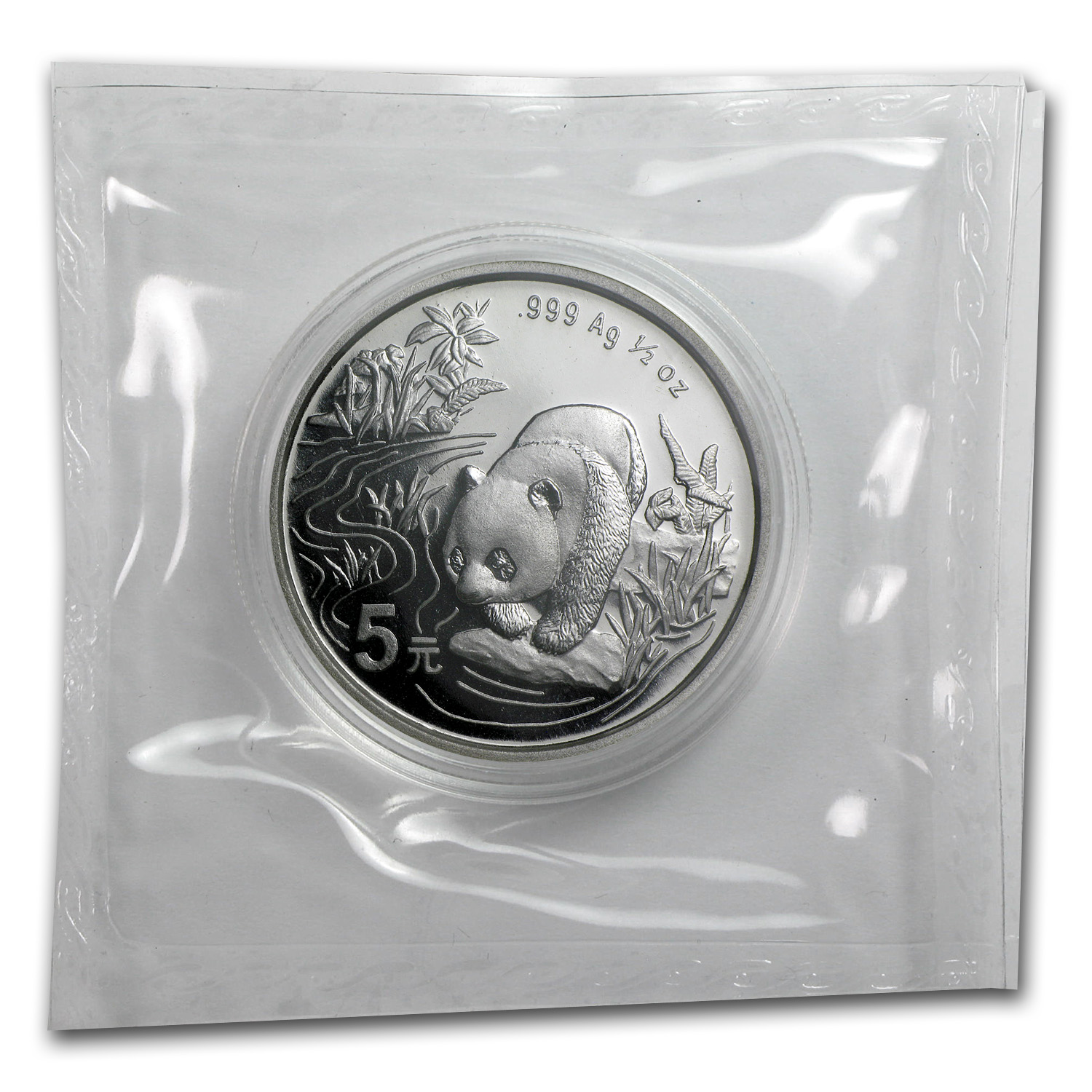 1997 China 1/2 oz Silver Panda Hong Kong Expo (Sealed)