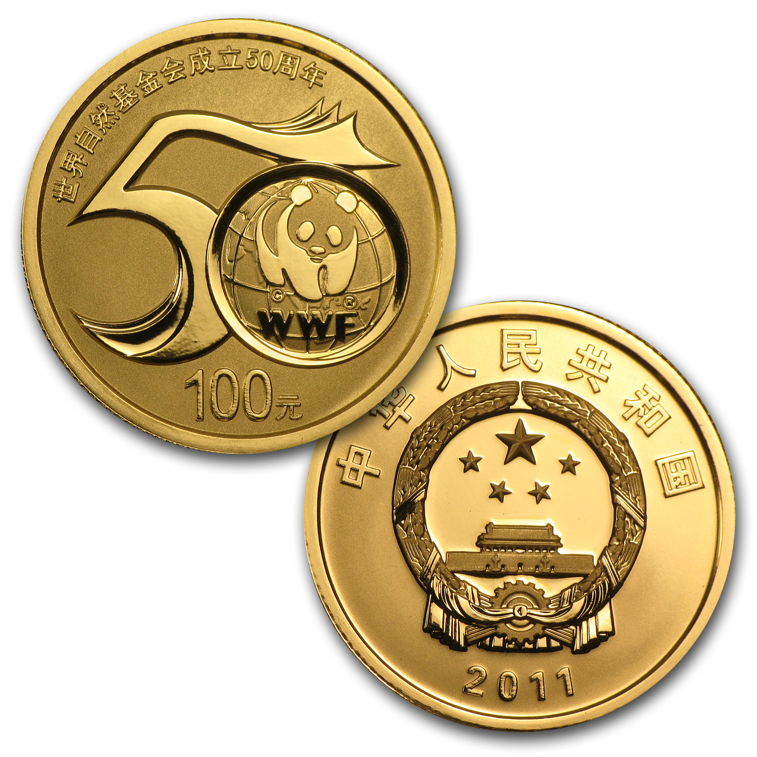 China 2011 2-Coin 1/4 oz Gold & 1 oz Silver 50th Anniv of WWF Set