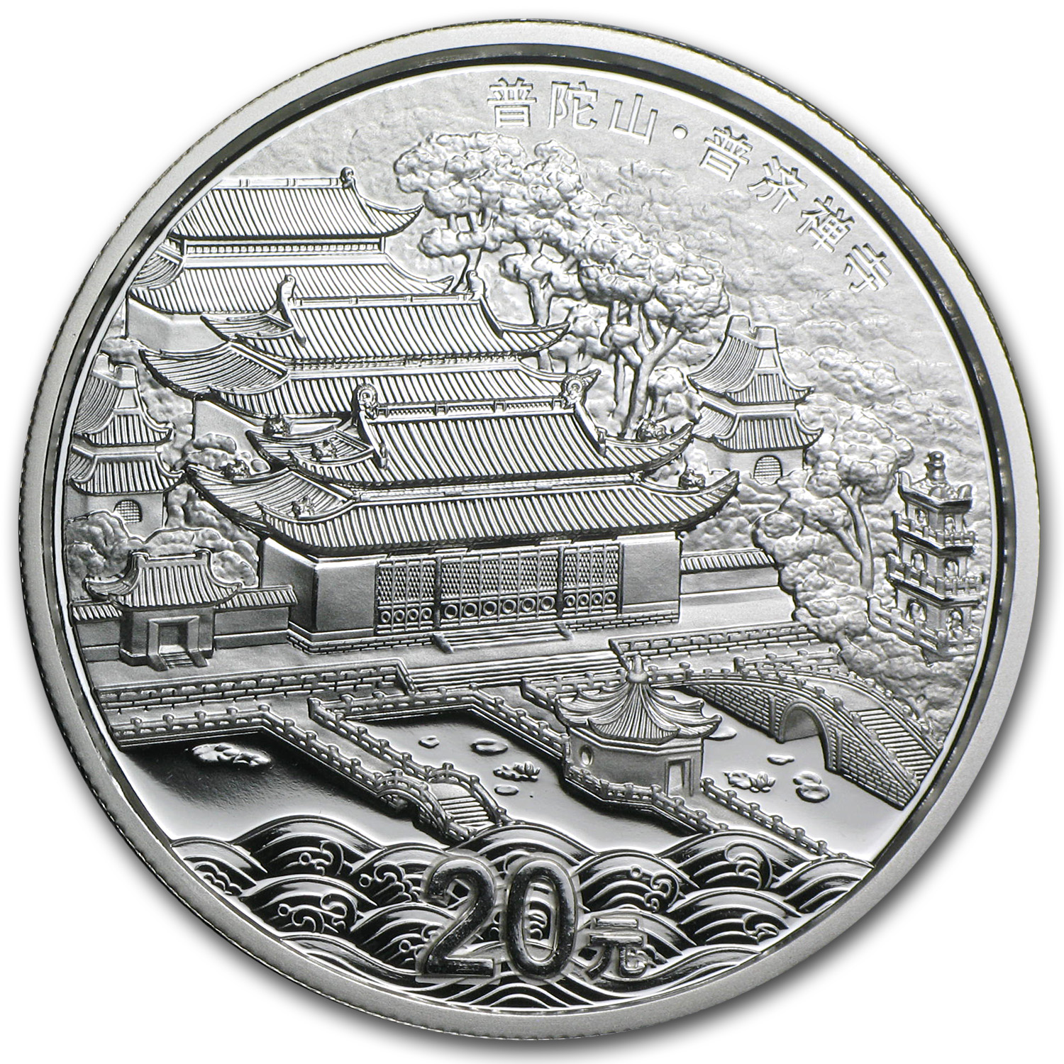 China 2013 2 oz Silver Mount Putuo Proof
