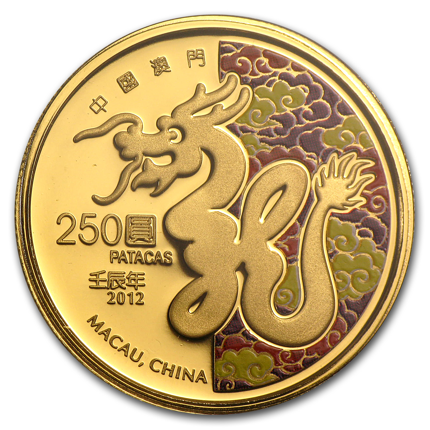 2012 Macau Year of the Dragon 1/4 oz. Gold Colorized Proof Coin
