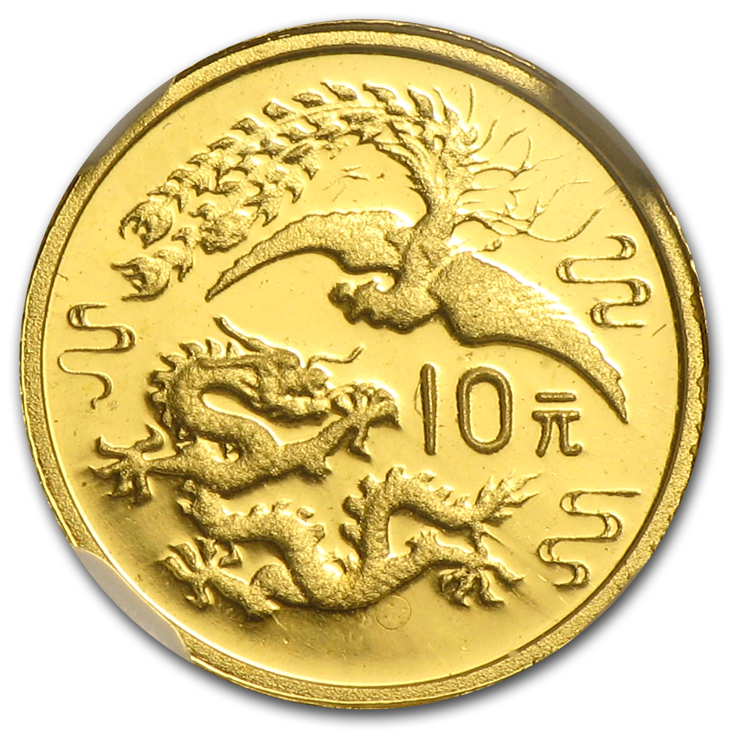 China 1990 1 gram Dragon & Phoenix Gold Proof Coin PF-67 NGC