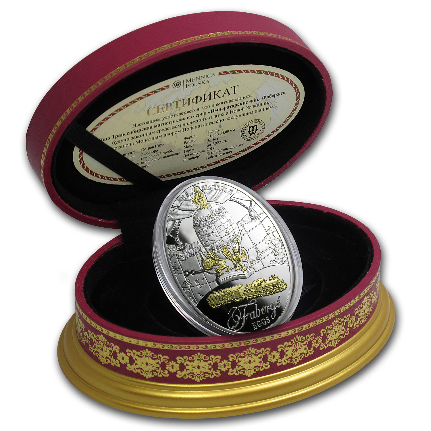 2014 Niue Silver Imperial Faberge Eggs Trans-Siberian Railway