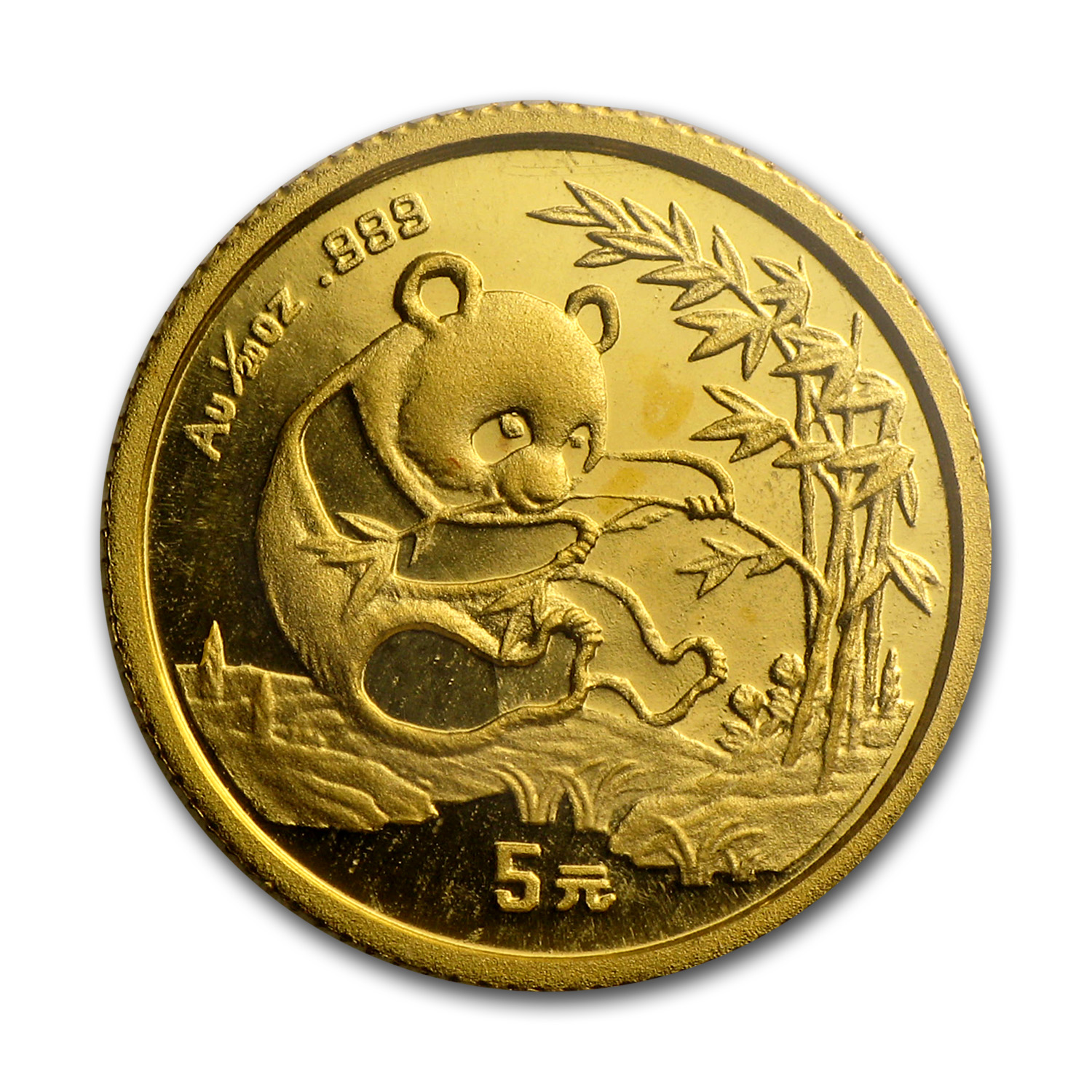 1994 China 1/20 oz Gold Panda Small Date BU (Sealed)