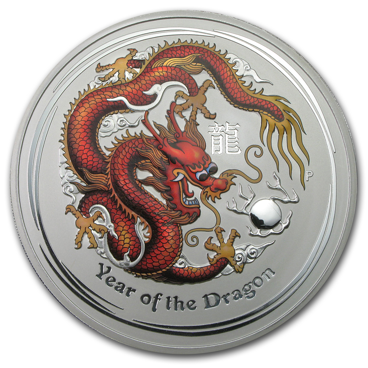 2012 1 Kilo Silver Year of the Dragon Colorized Coin (Abrasions)