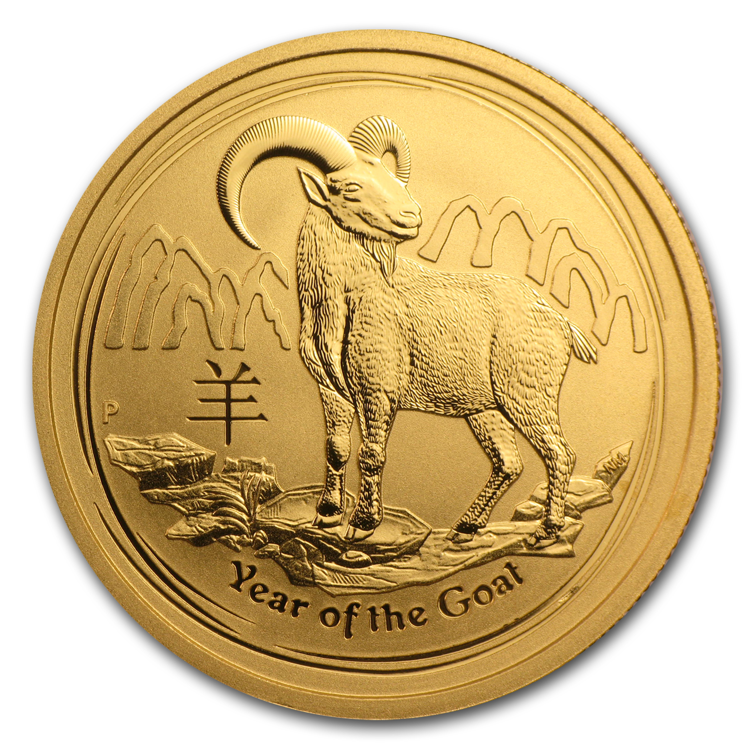2015 1/2 oz Gold Lunar Year of the Goat BU