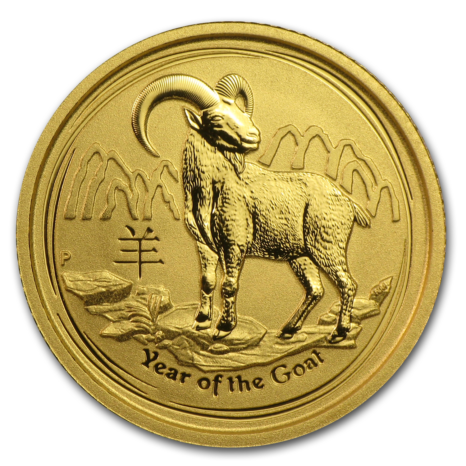 2015 1/10 oz Gold Lunar Year of the Goat BU