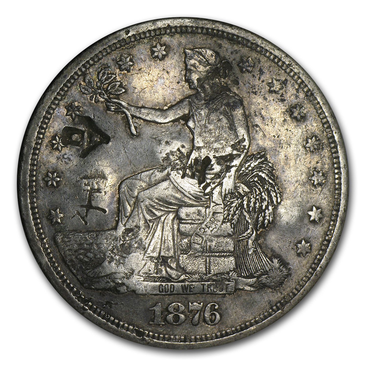 1876-S Trade Dollar - Extra Fine - Chopmarks