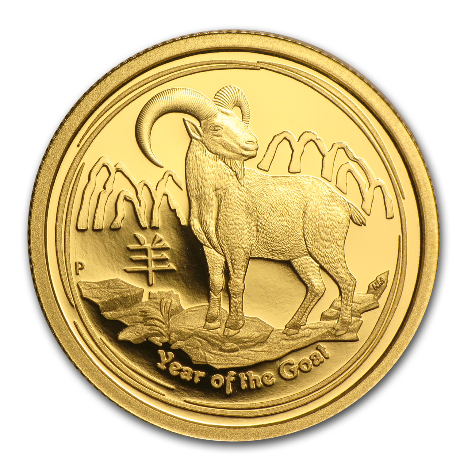 2015 Australia 1/4 oz Gold Lunar Goat Proof (w/box and COA)