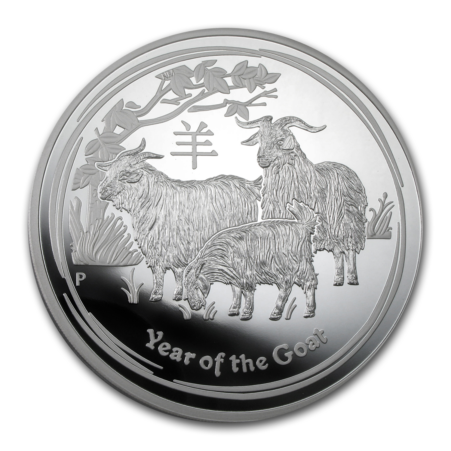 2015 1 Kilo Year of the Goat Silver Coin Proof