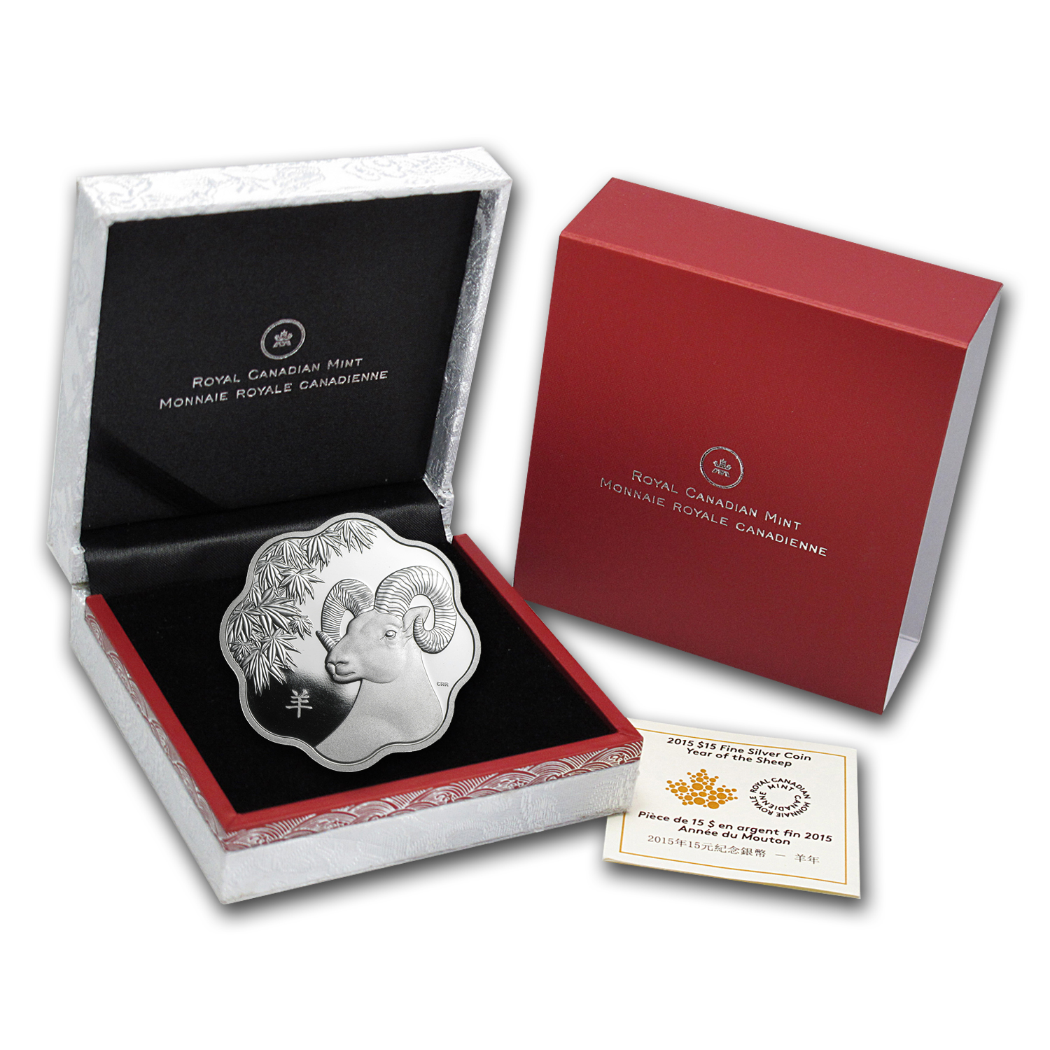 2015 Canada Silver $15 Lunar Lotus Sheep Proof (w/Box & COA)