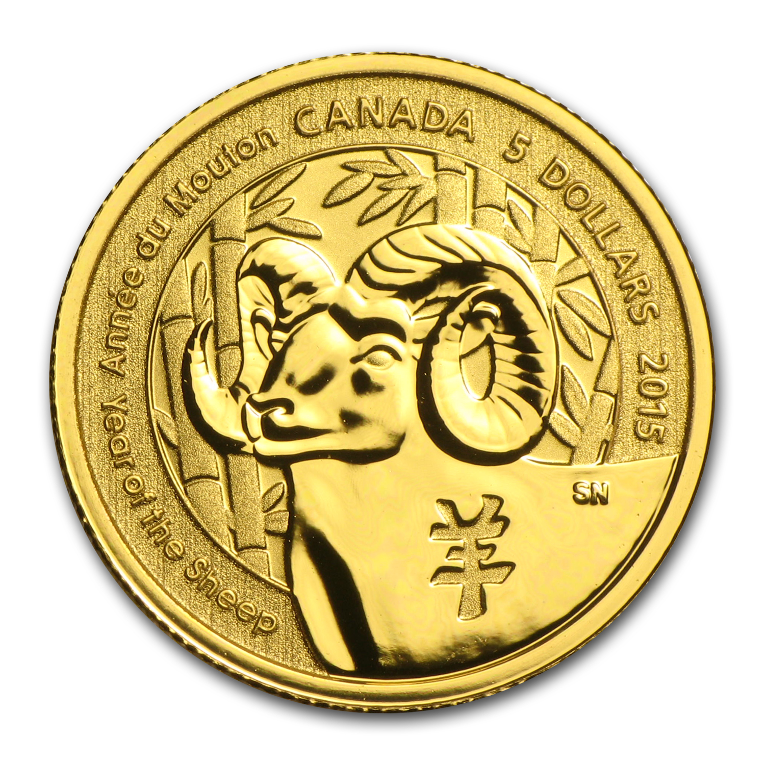 2015 Canada 1/10 oz Gold $5 Lunar Year of the Sheep