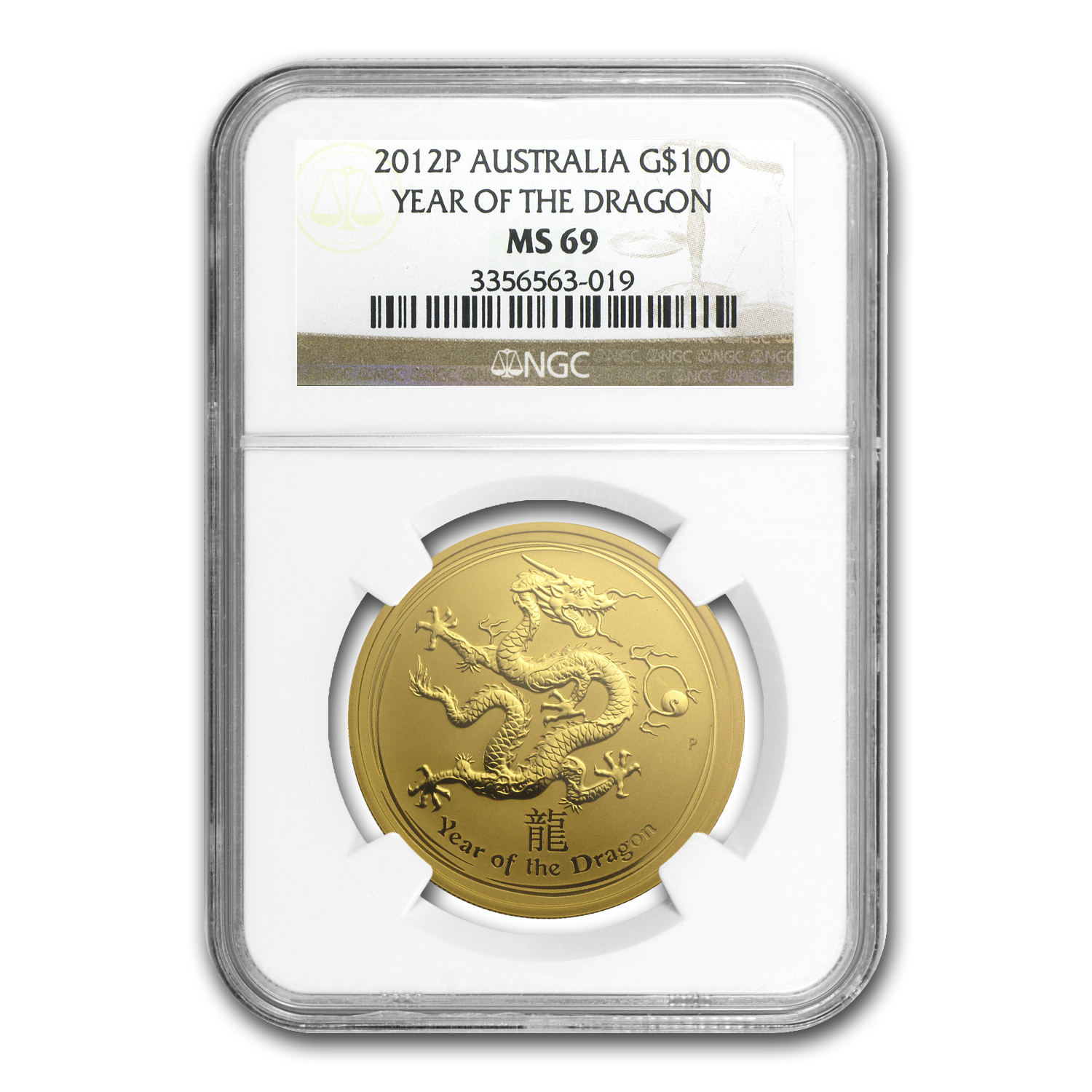 2012 1 oz Gold Lunar Year of the Dragon MS-69 NGC (SII)