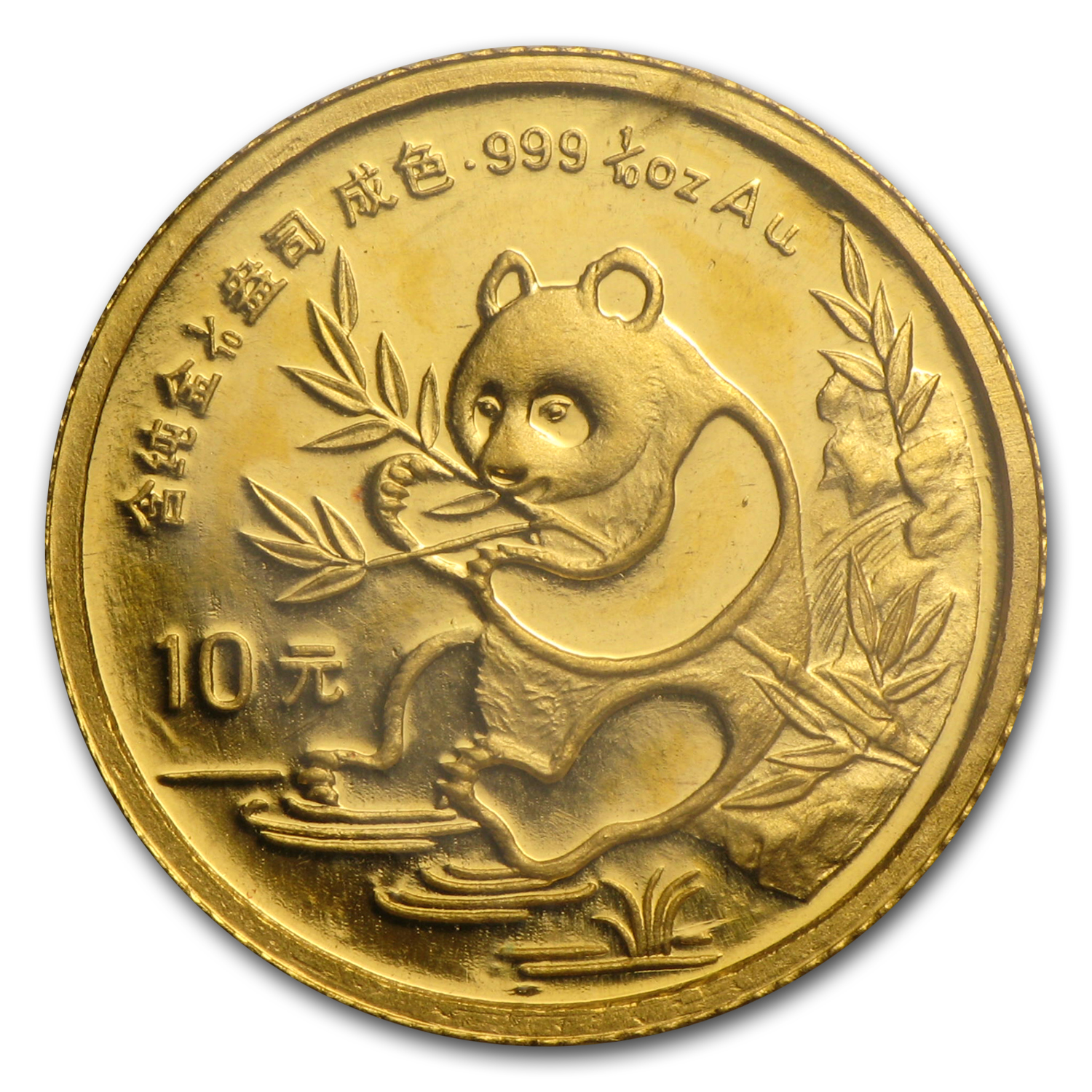 1991 1/10 oz Gold Chinese Panda Large Date (Sealed)
