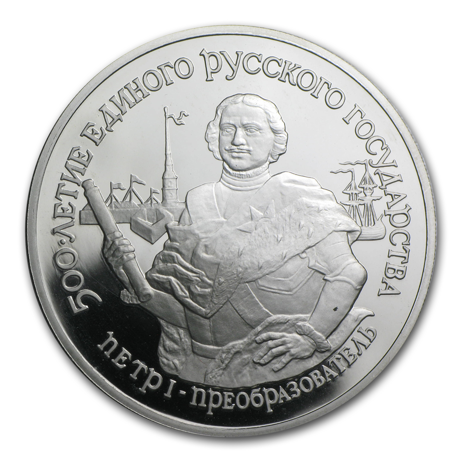 1990 Russia Proof 1 oz Palladium Peter The Great