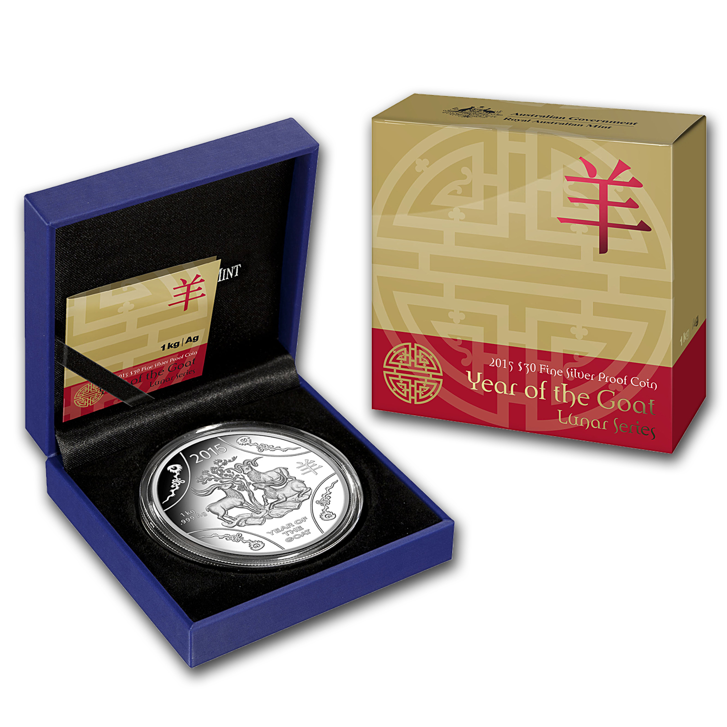 2015 Australia 1 kilo Silver Year of the Goat Proof