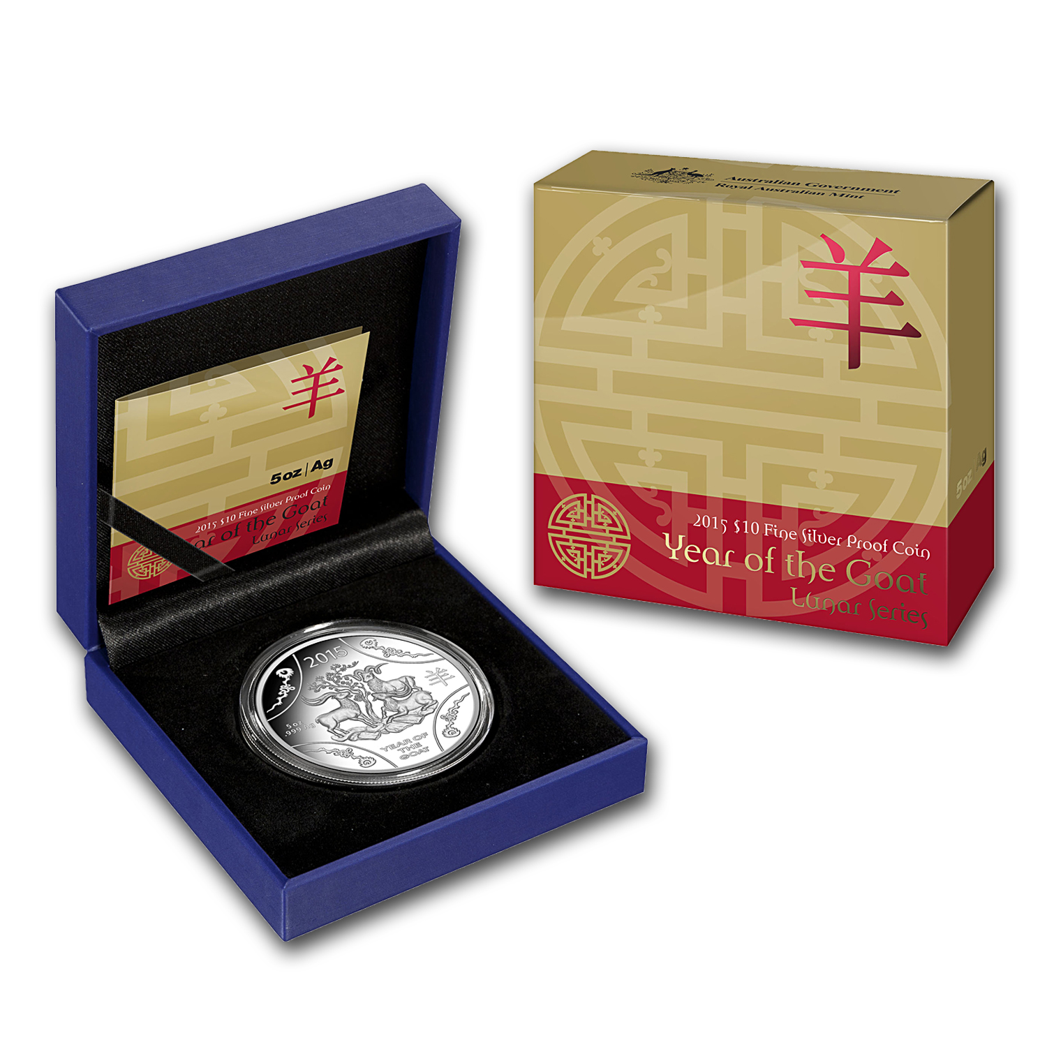 2015 Australia 5 oz Silver Year of the Goat Proof