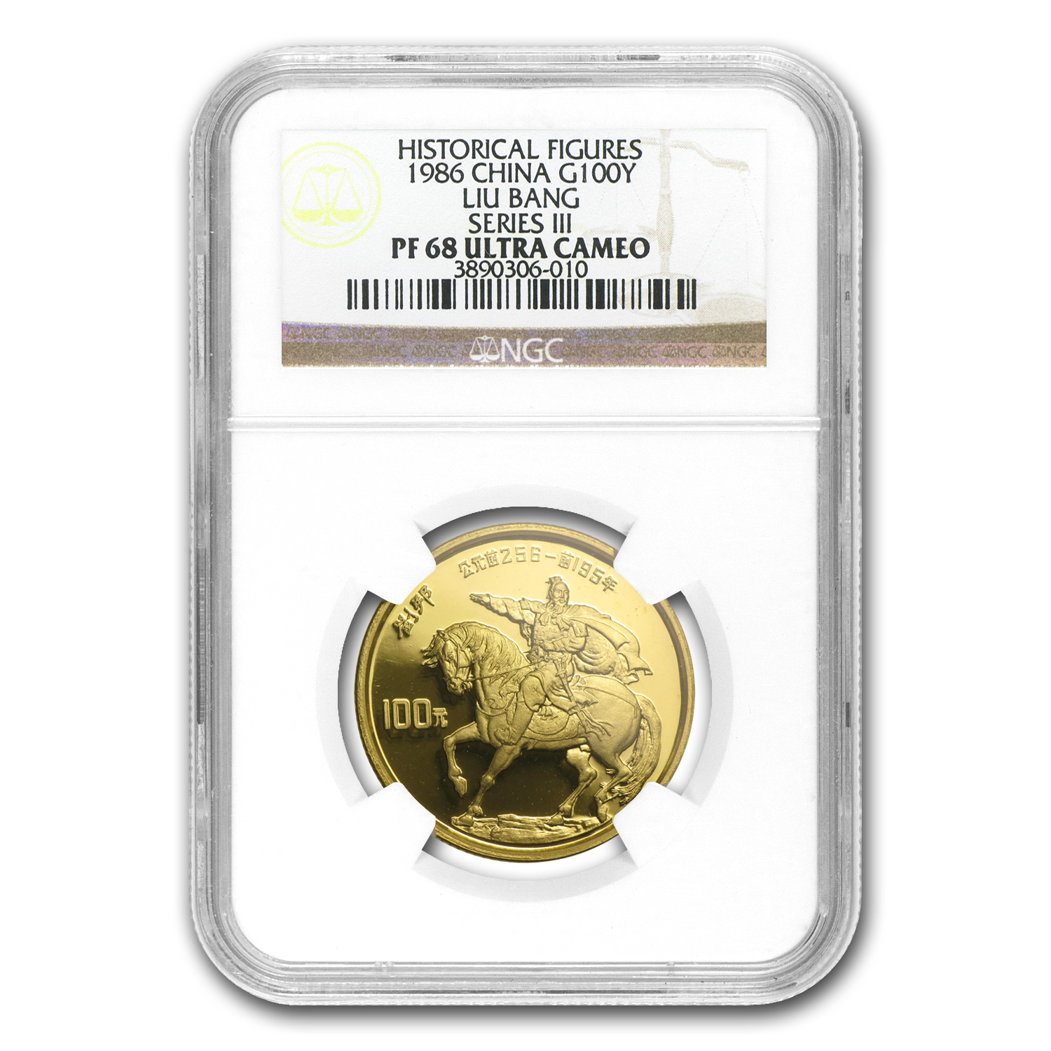 China 1986 1/3 oz Gold Historical Figures Liu Bang PF-68 NGC