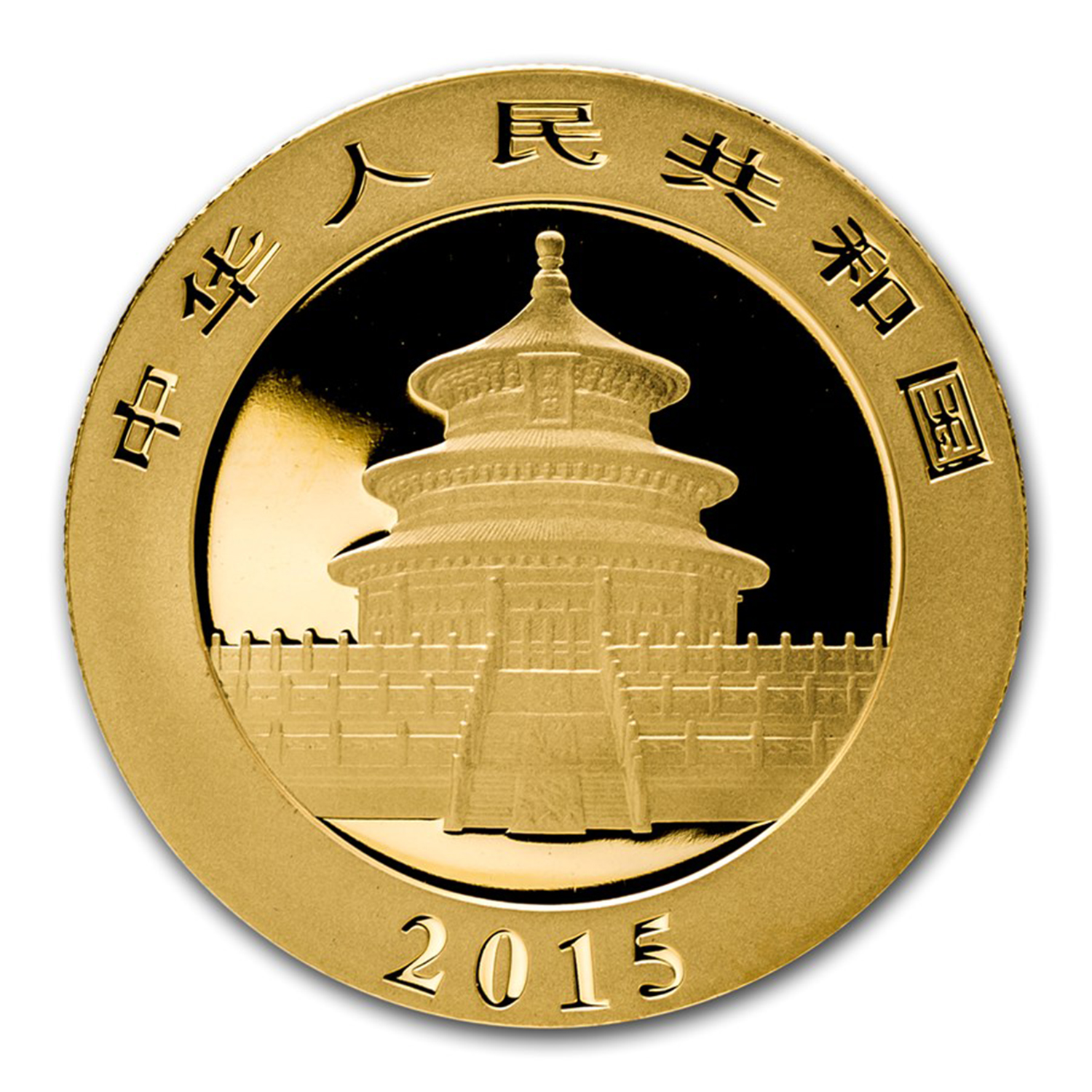 2015 China 1 oz Gold Panda BU (Sealed) 12/3