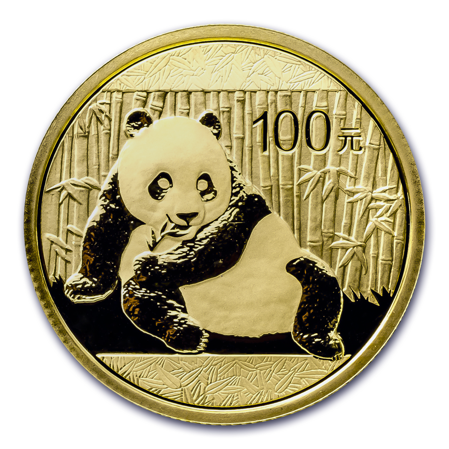 2015 China 1/4 oz Gold Panda BU (Sealed) (Dec 3rd)
