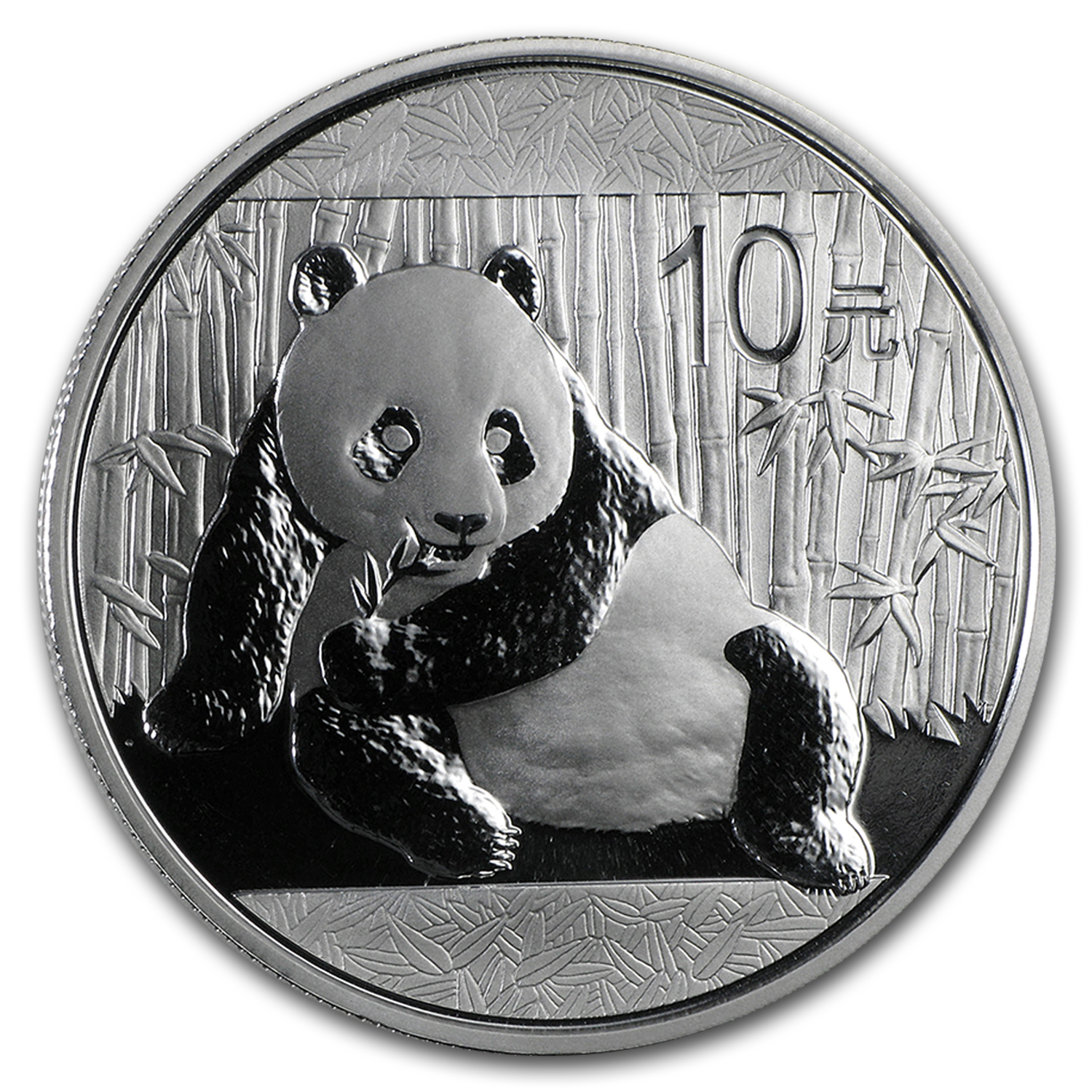 2015 China 1 oz Silver Panda BU (In Capsule)