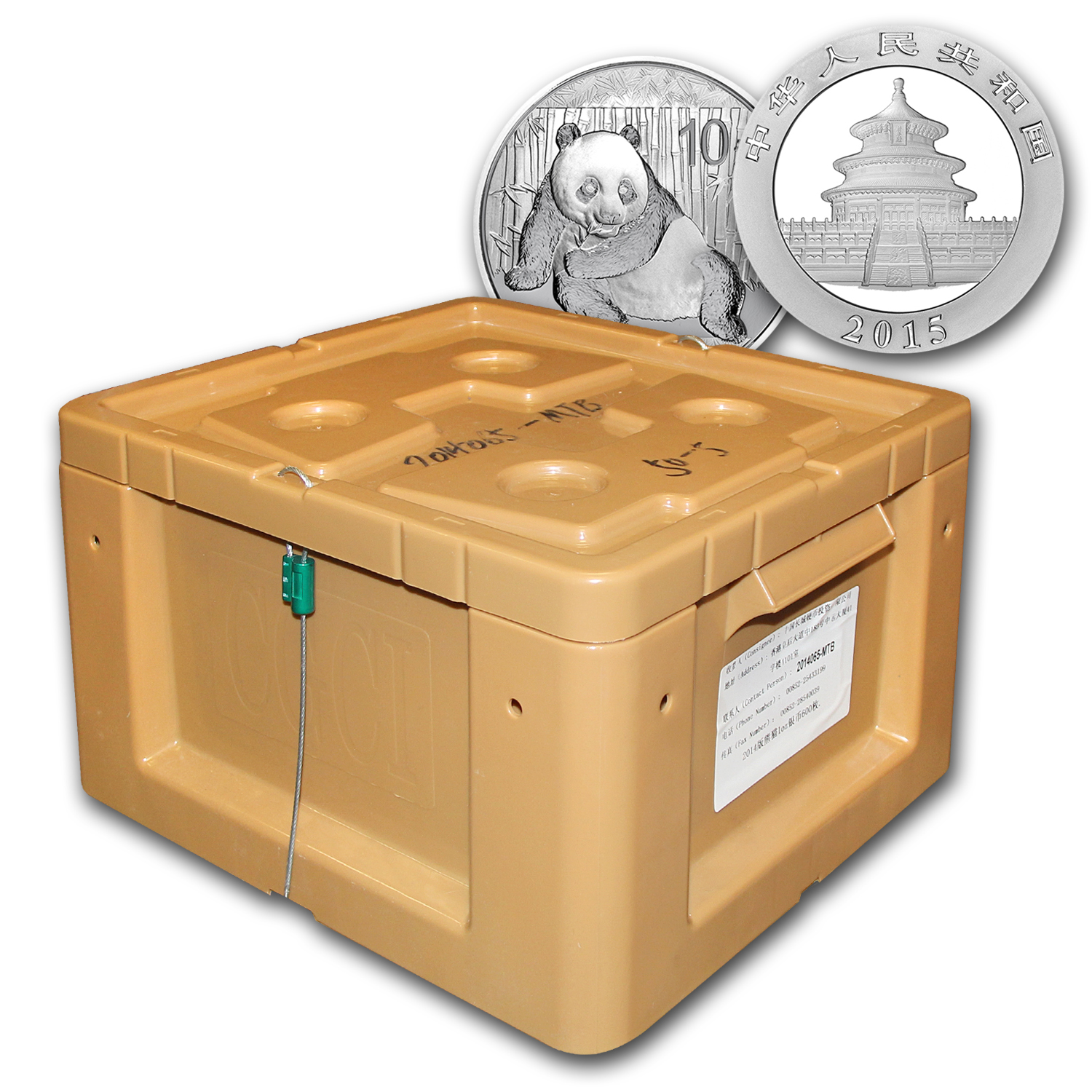 2015 China 600-Coin 1 oz Silver Panda (Sealed Box)