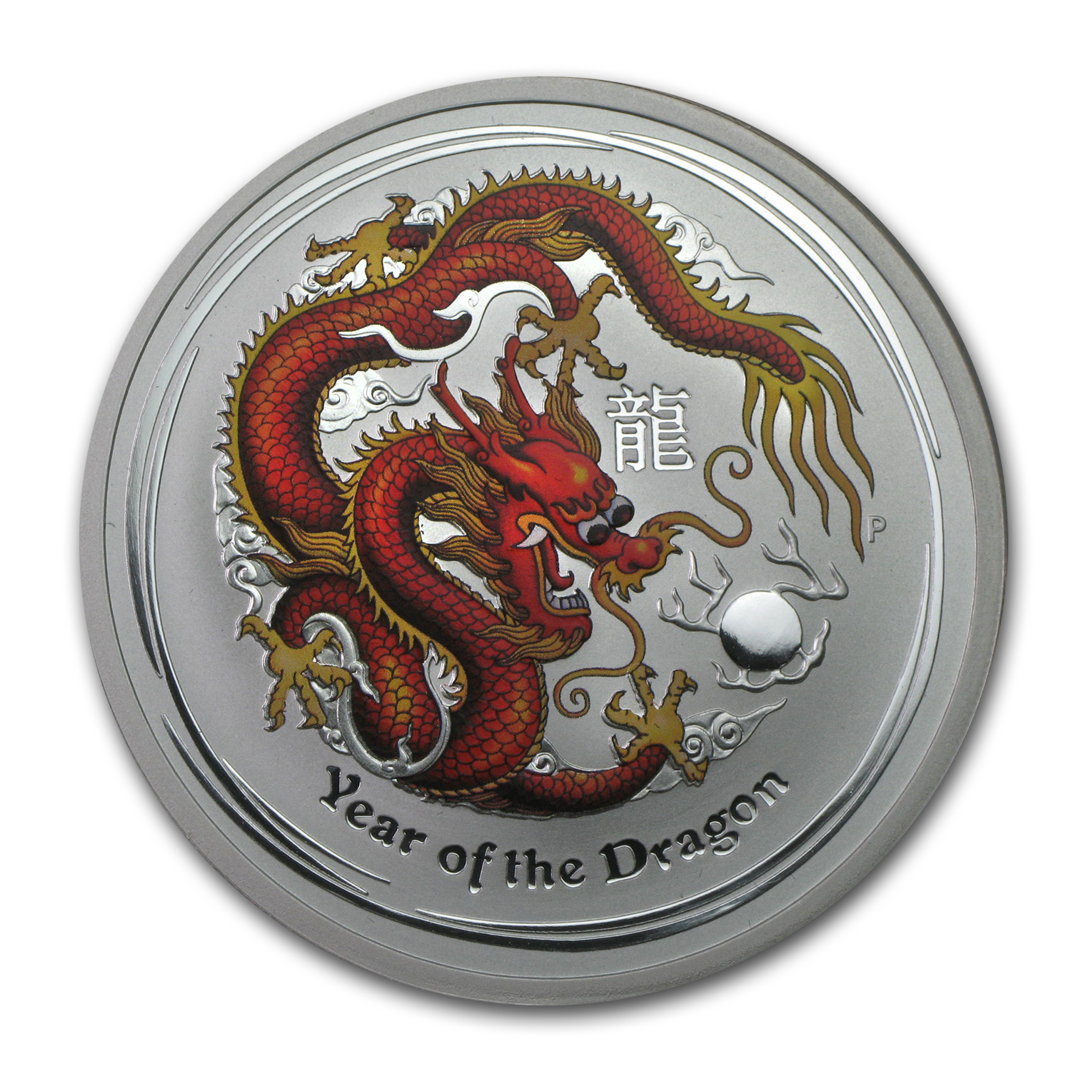 2012 2 oz Silver Australian Year of the Dragon (ANDA, Colorized)