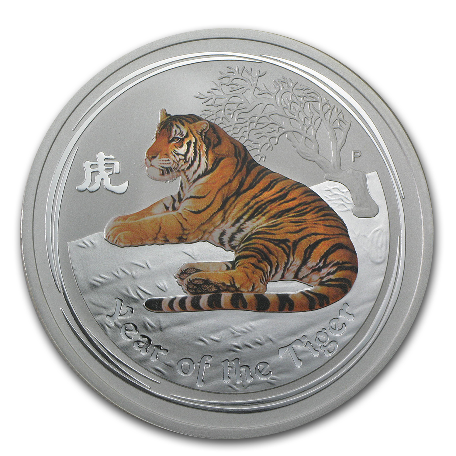 2010 2 oz Silver Australian Year of the Tiger (ANDA, Colorized)