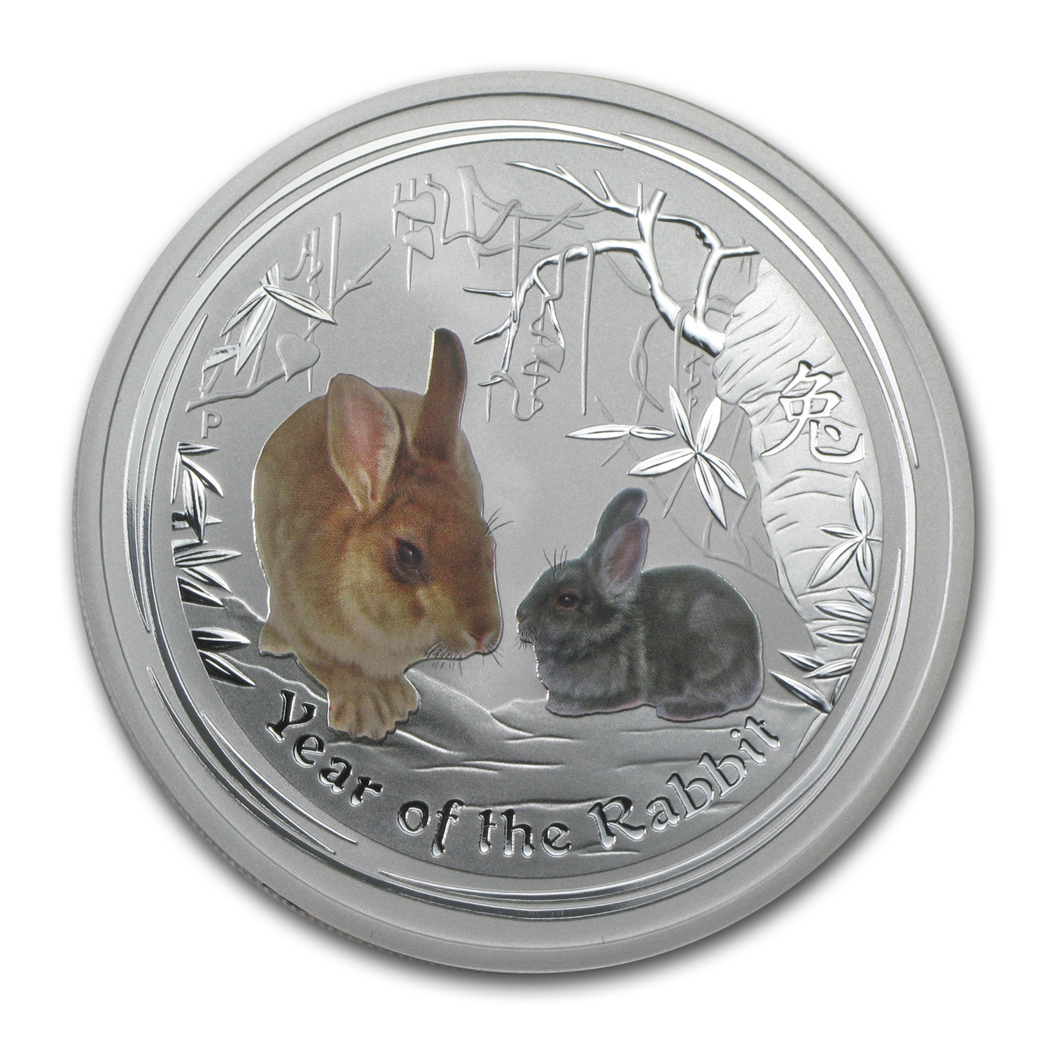 2011 2 oz Silver Australian Year of the Rabbit (ANDA, Colorized)